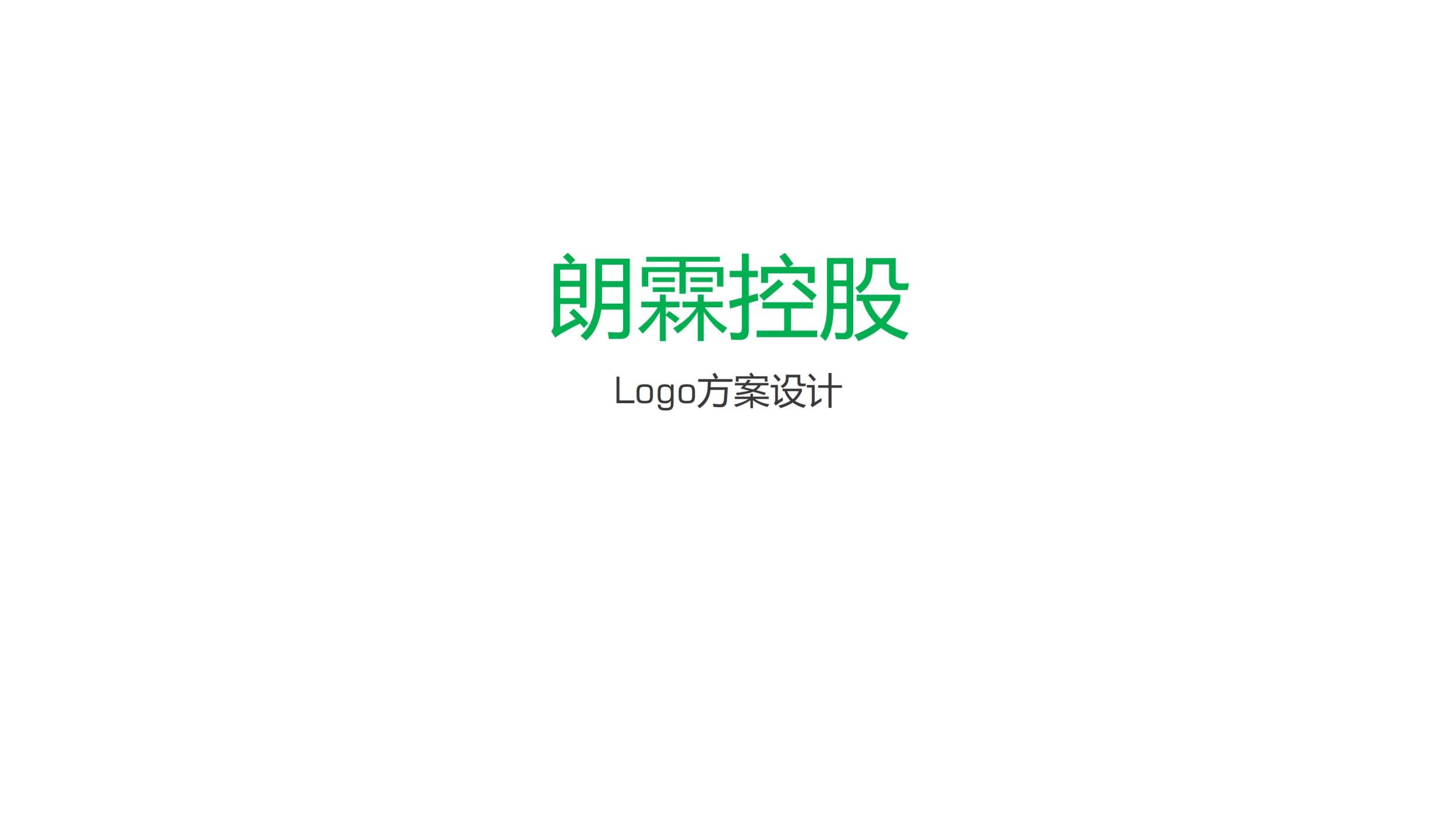 四川郎霖農業科技有限公司1