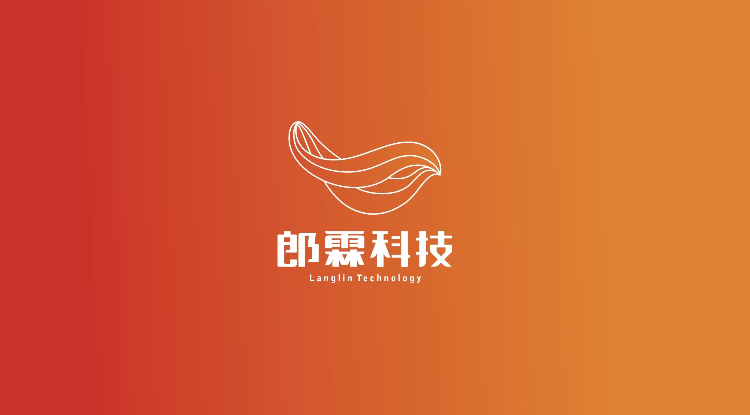 四川郎霖农业科技有限公司10