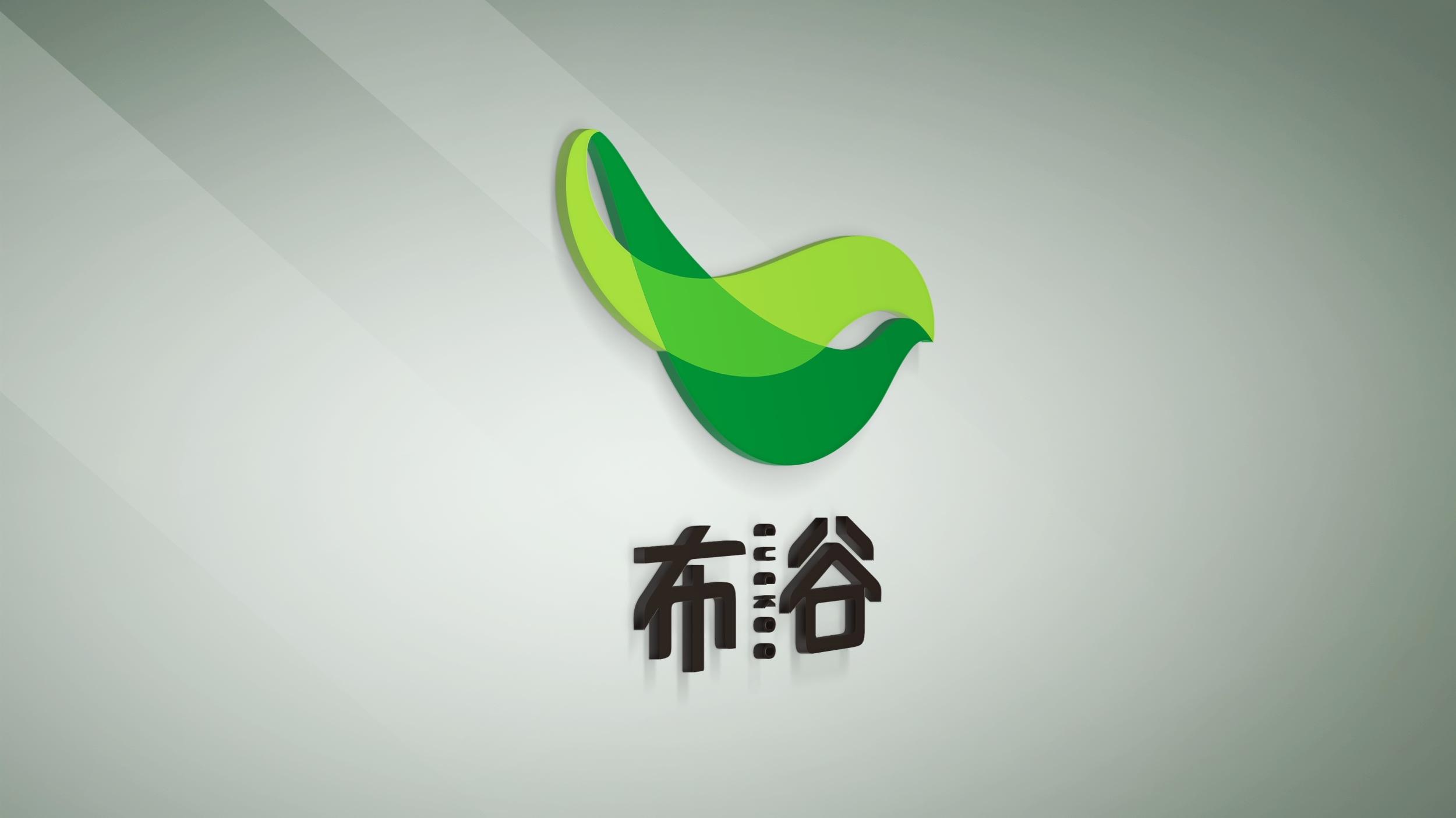 四川郎霖农业科技有限公司19
