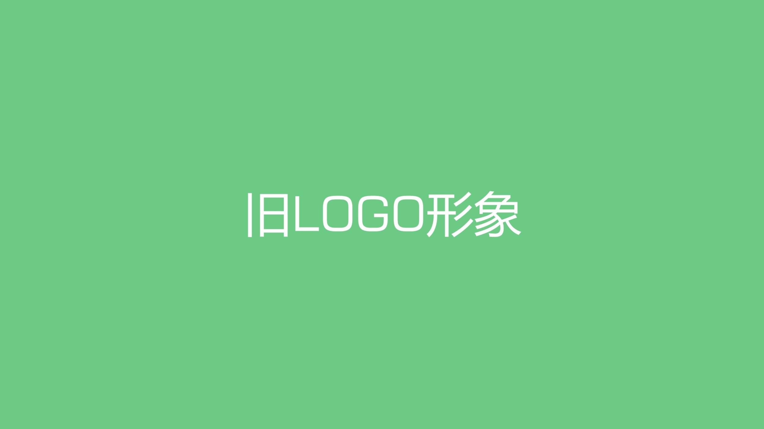 四川郎霖农业科技有限公司2