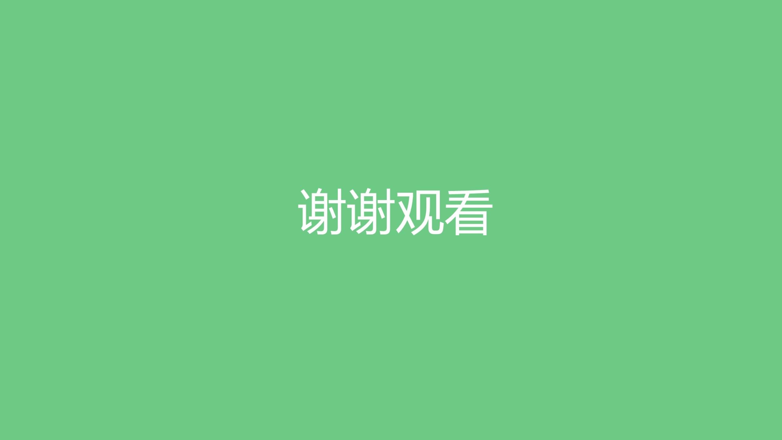 四川郎霖農業科技有限公司20