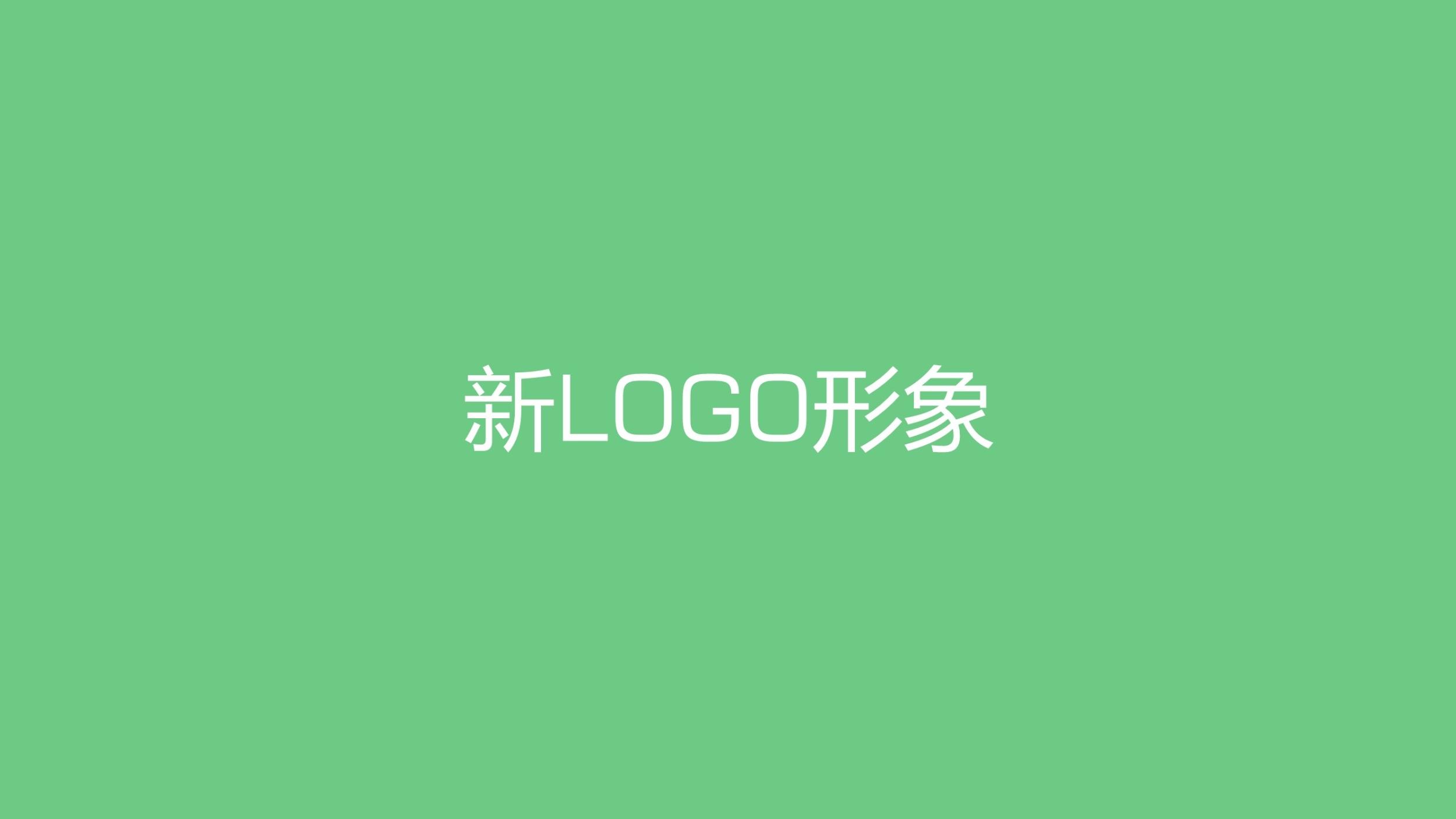 四川郎霖農業科技有限公司4