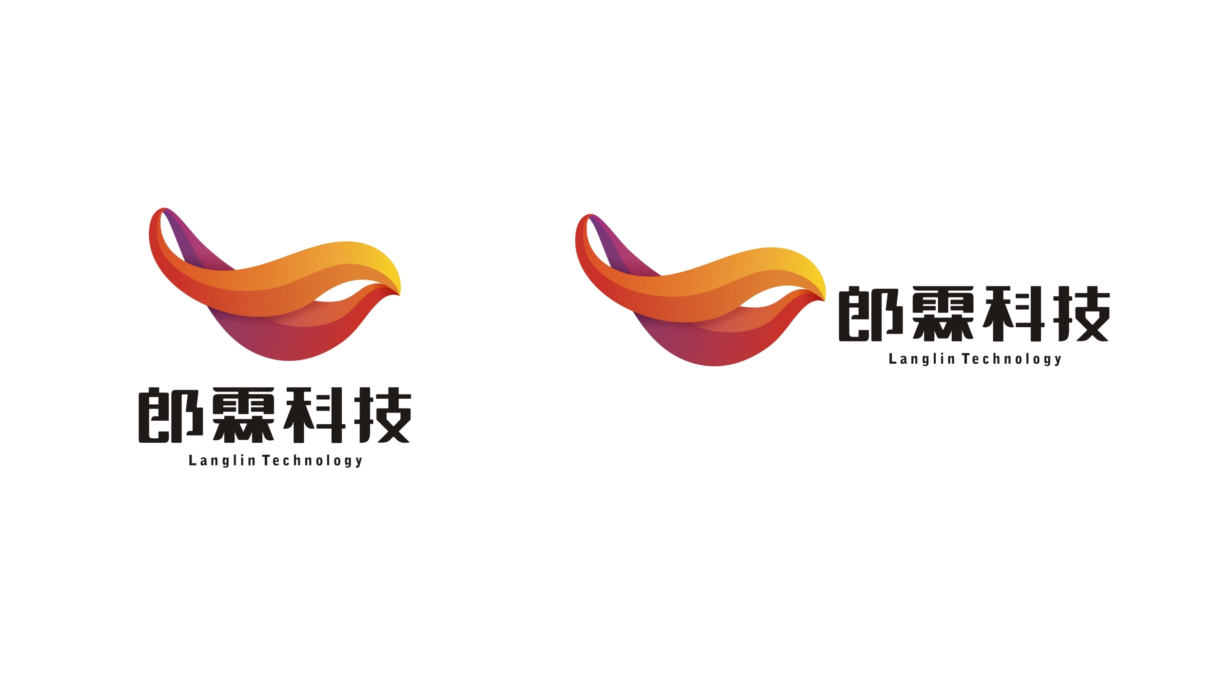 四川郎霖農業科技有限公司8