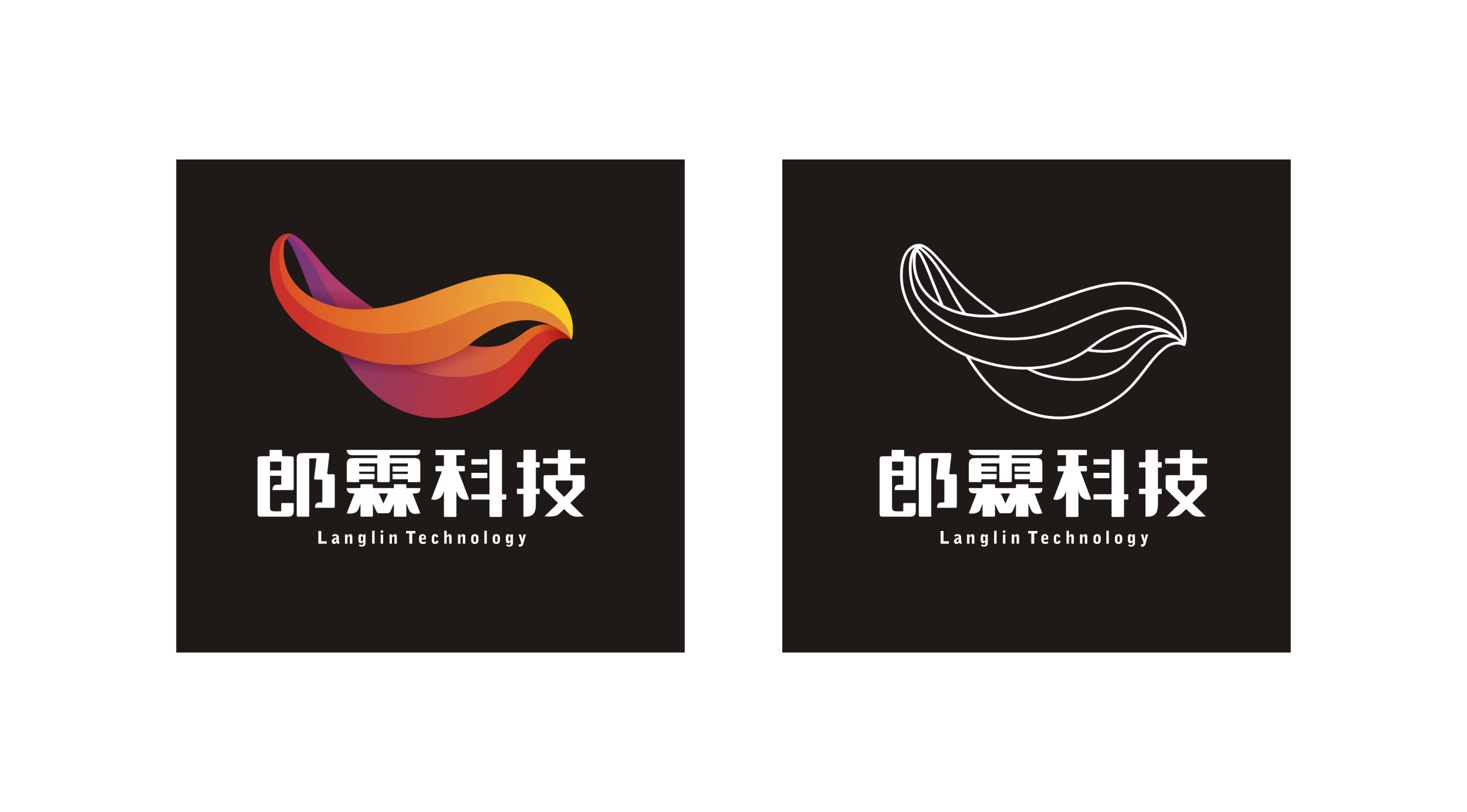 四川郎霖農業科技有限公司9