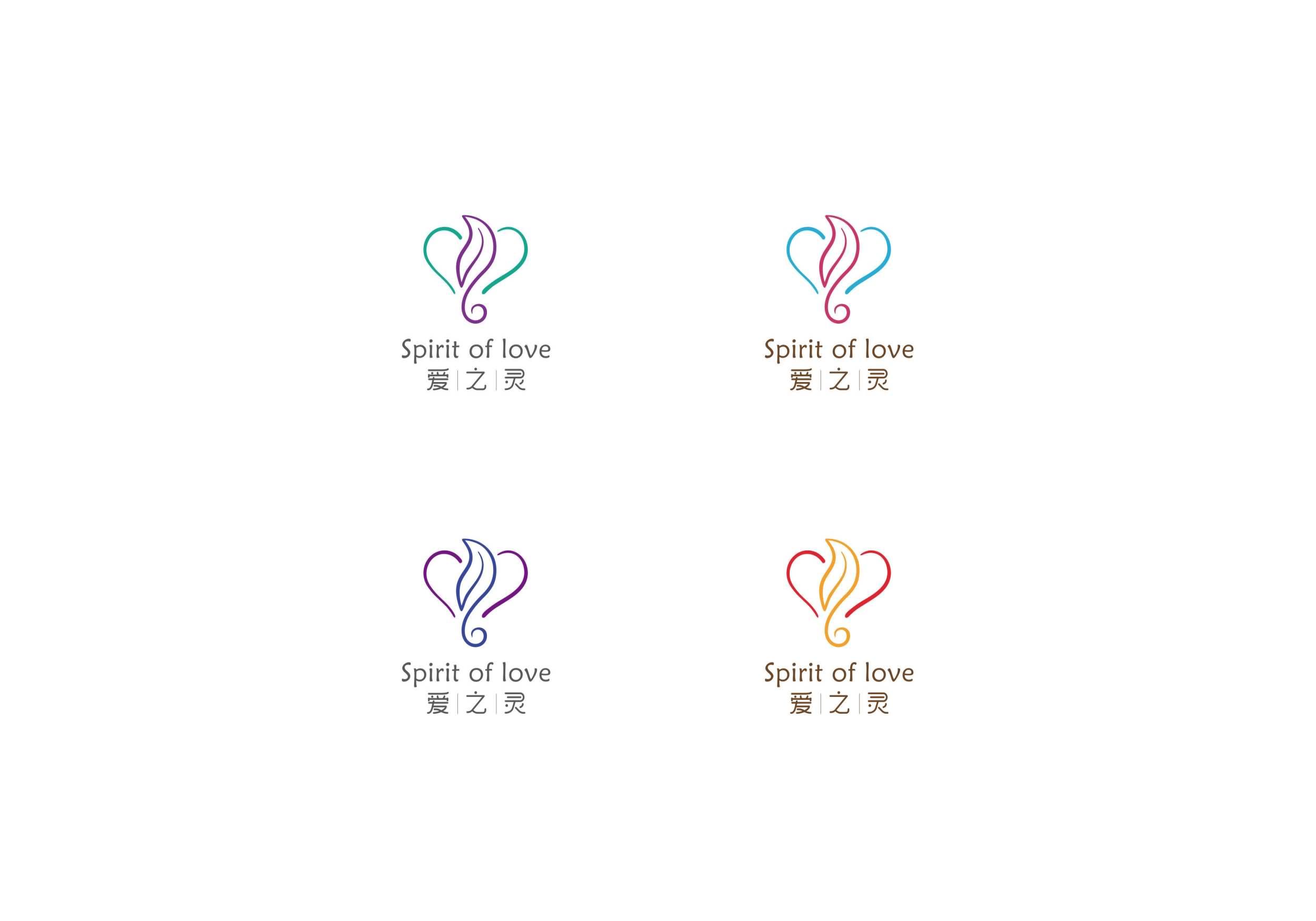 爱之灵(江苏)日用品有限公司3