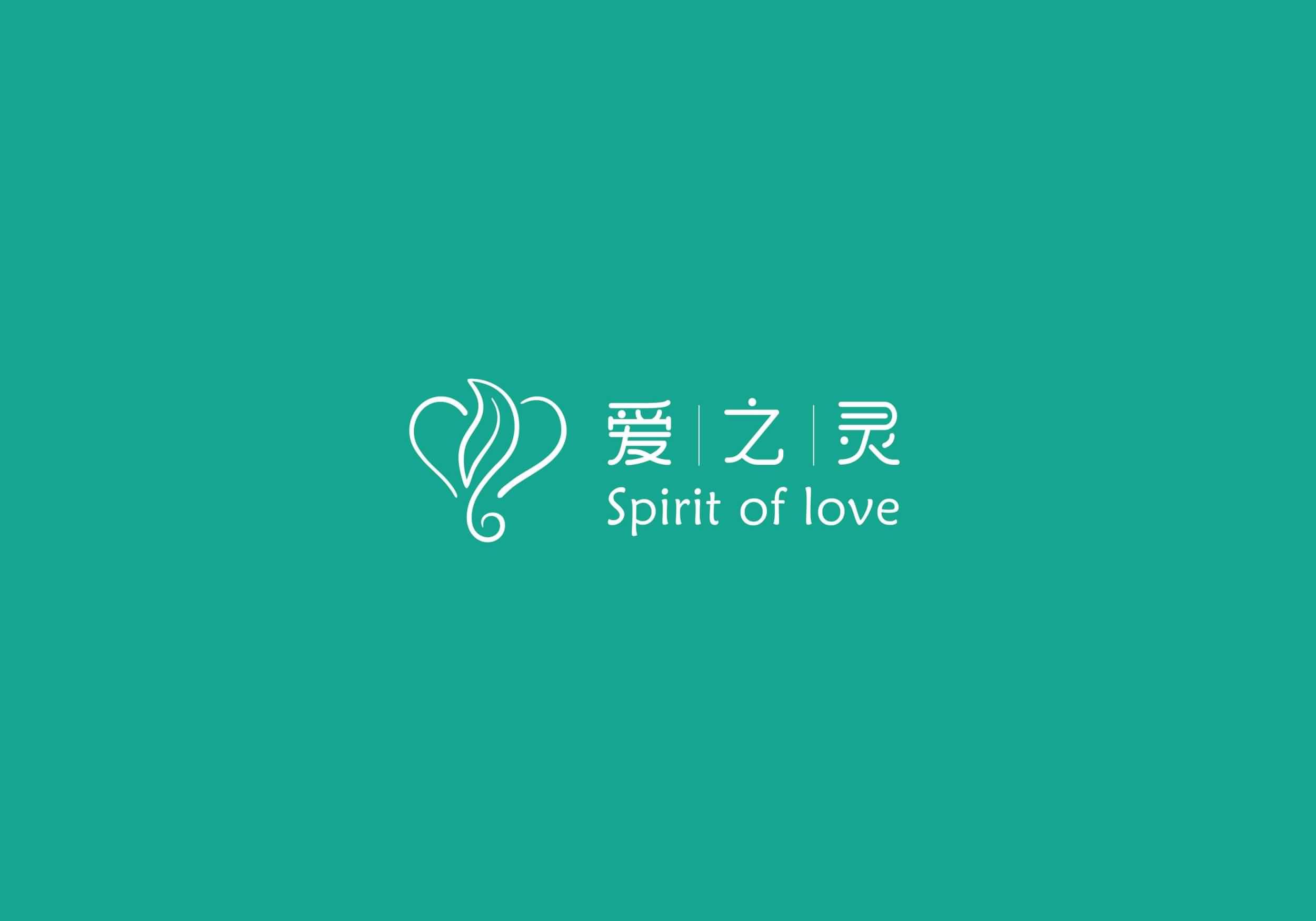 爱之灵(江苏)日用品有限公司5