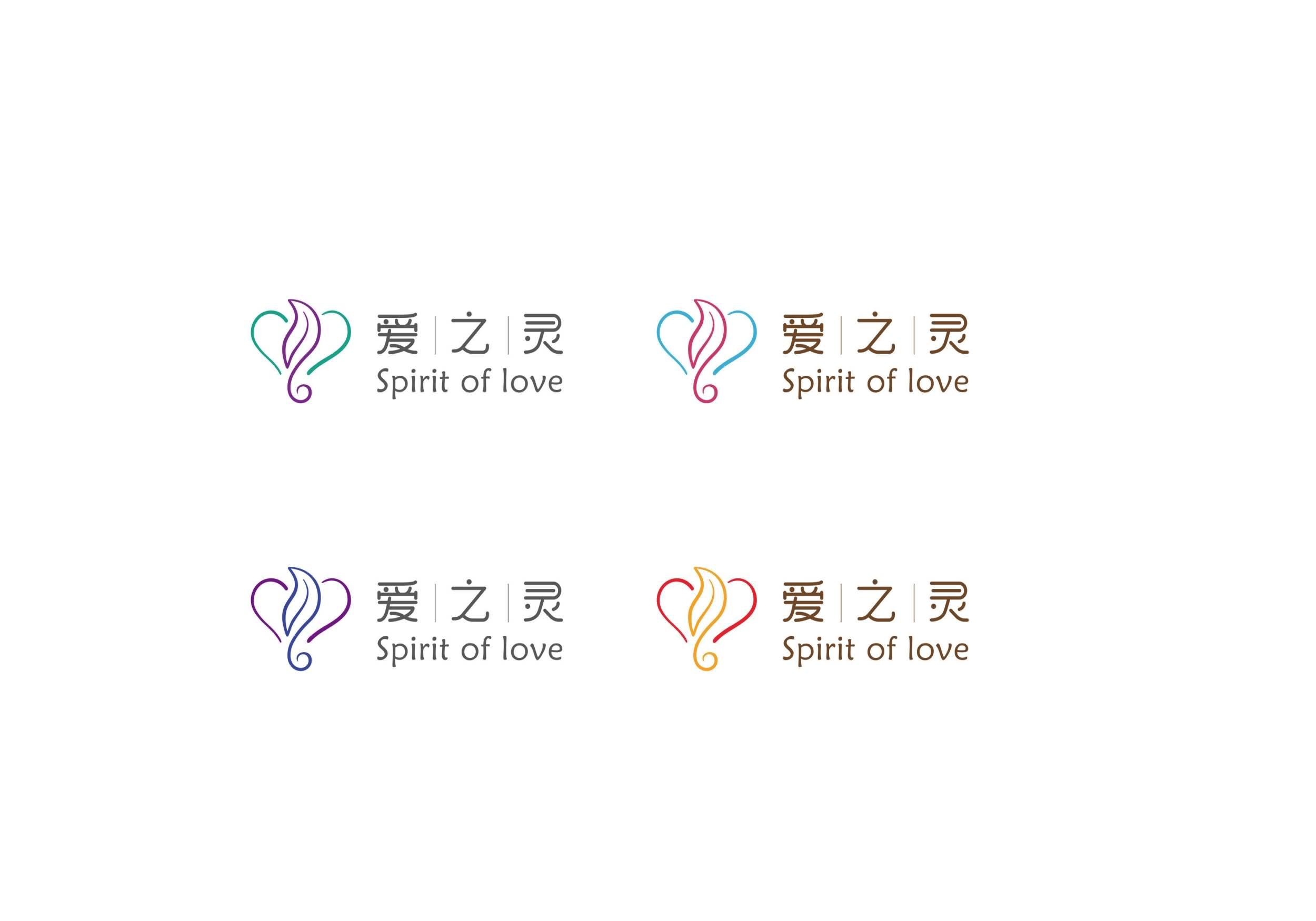 爱之灵(江苏)日用品有限公司6