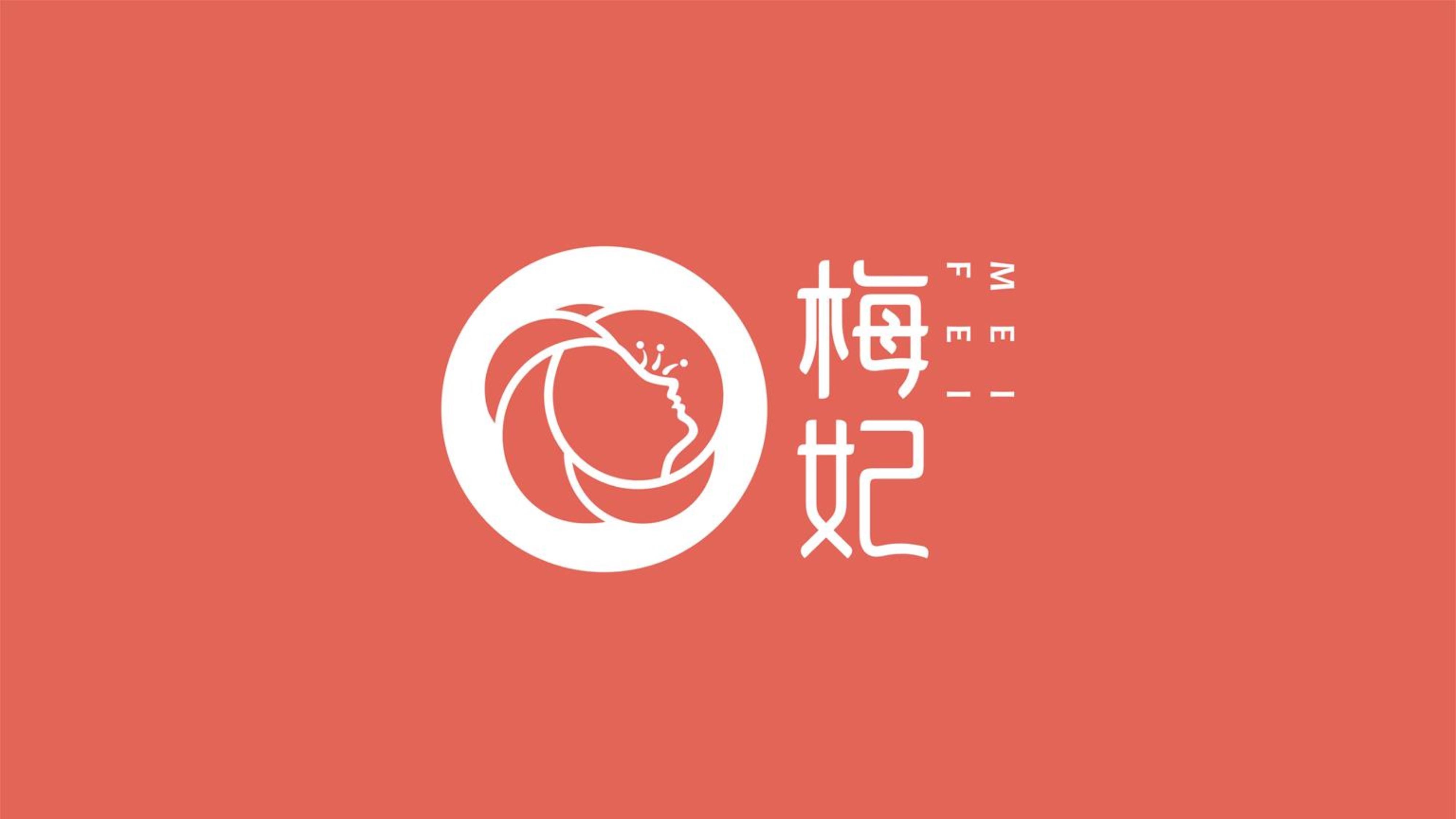 成都梅妃形象设计有限公司2