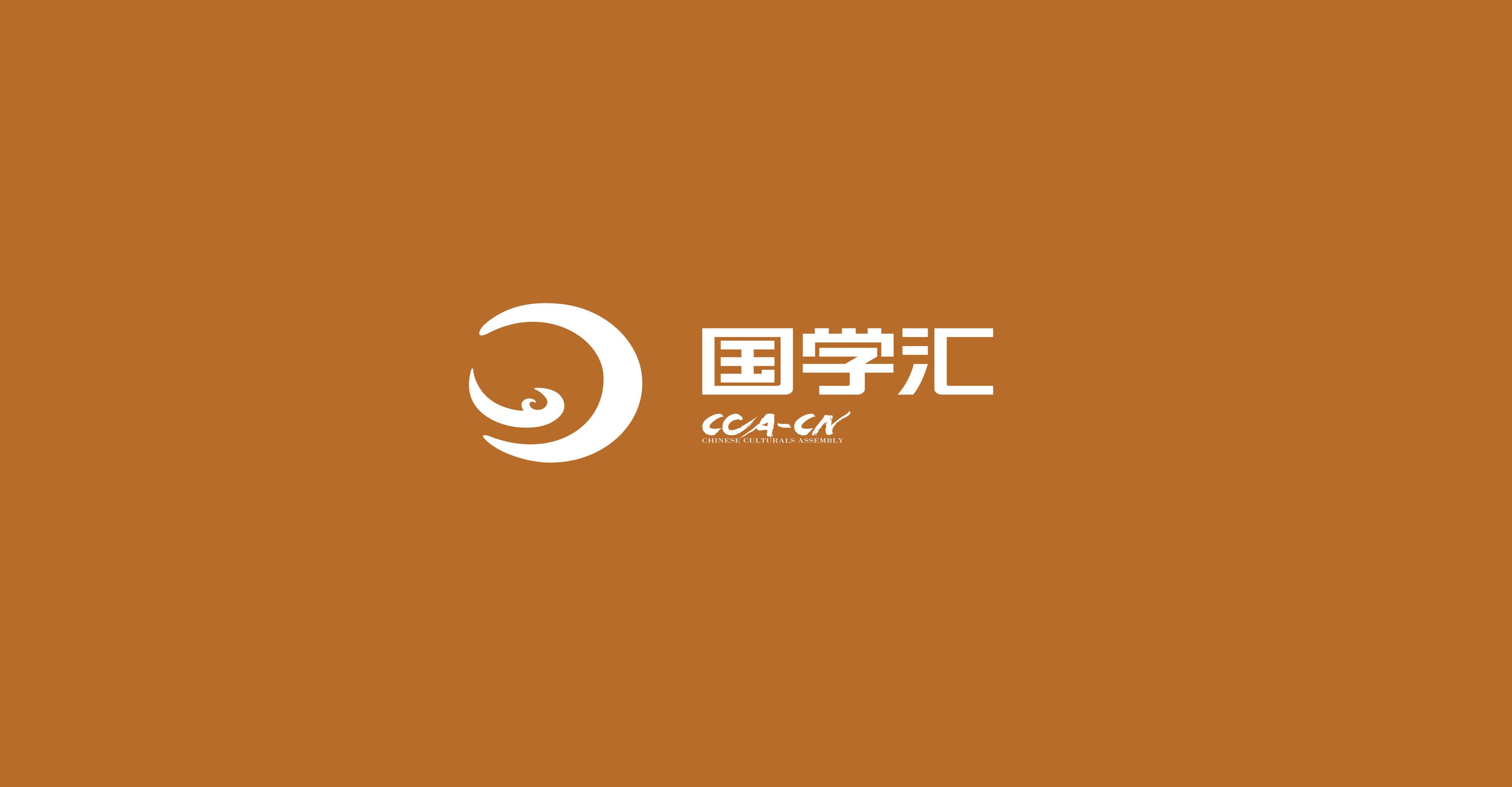 国学汇(北京)文化传媒有限公司2