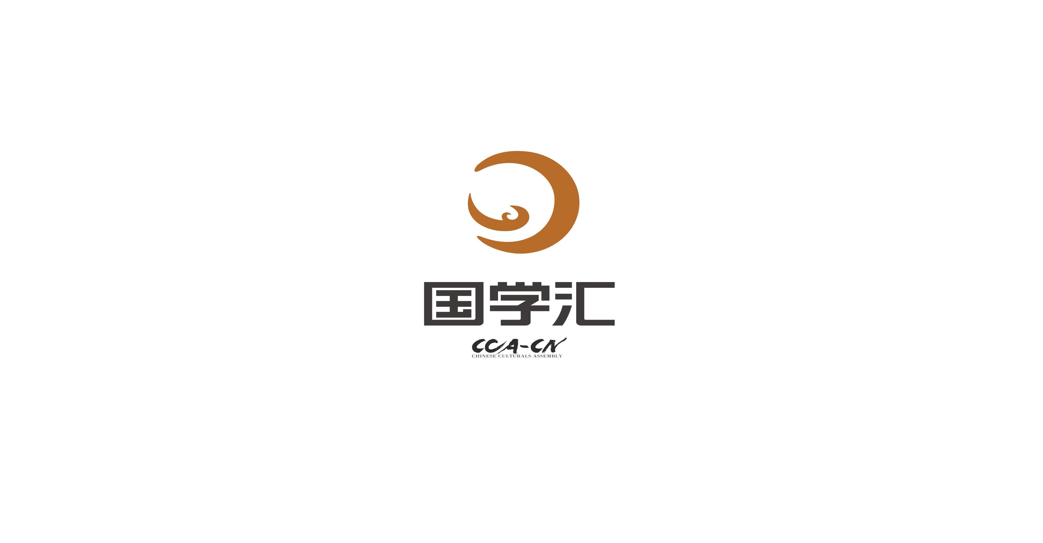 国学汇(北京)文化传媒有限公司3