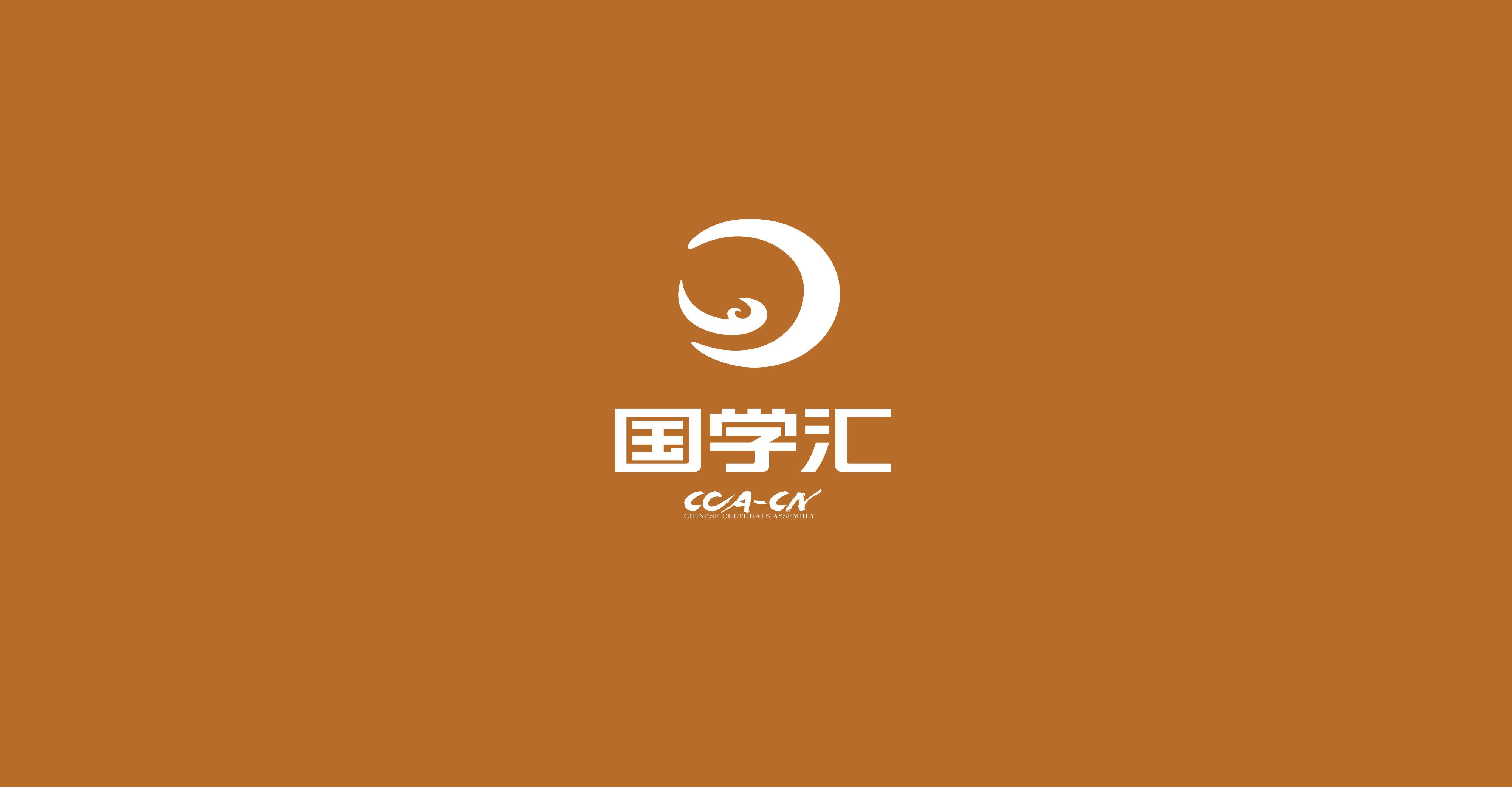 国学汇(北京)文化传媒有限公司4