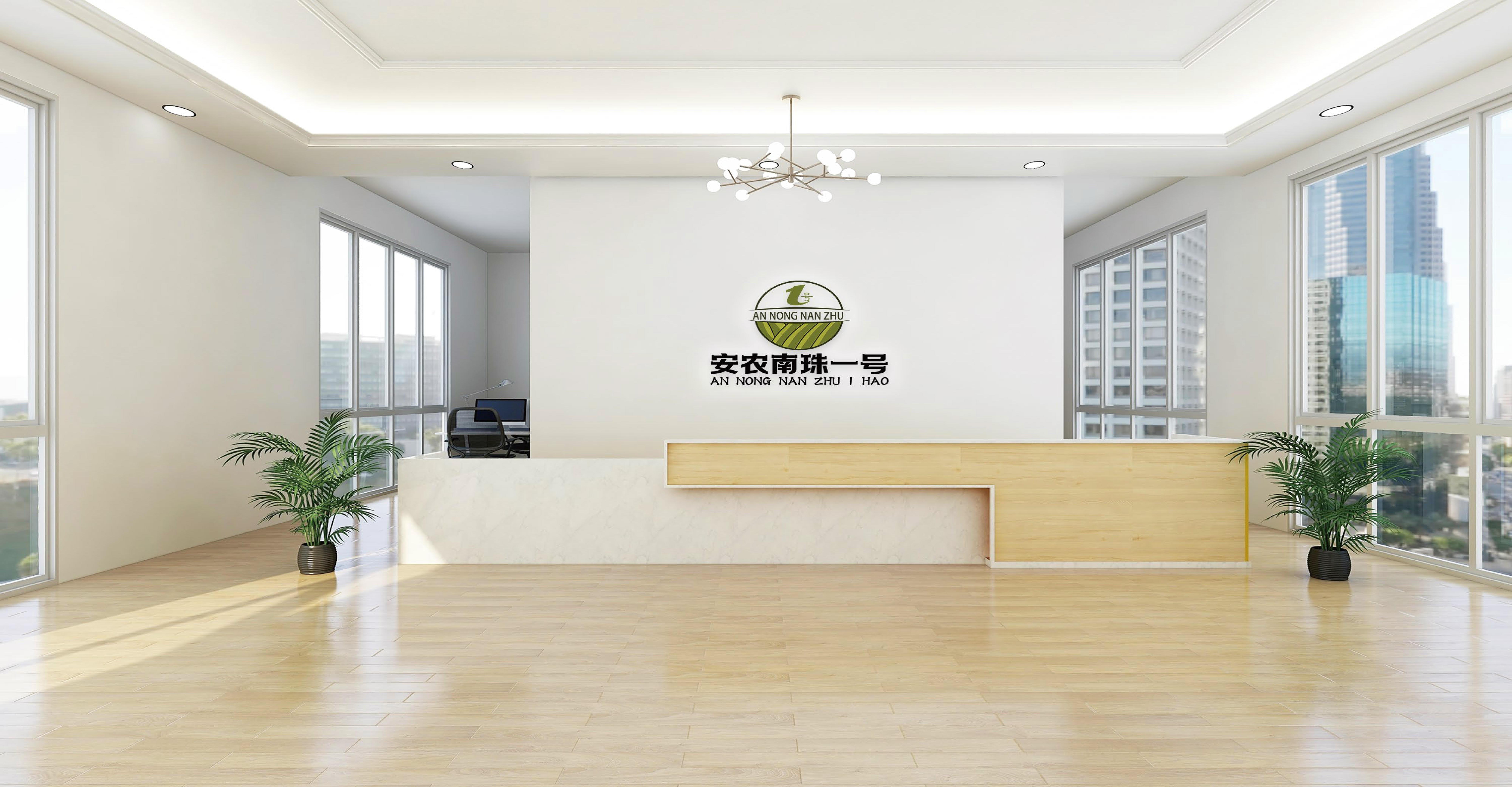 合浦县安农农业发展有限公司5