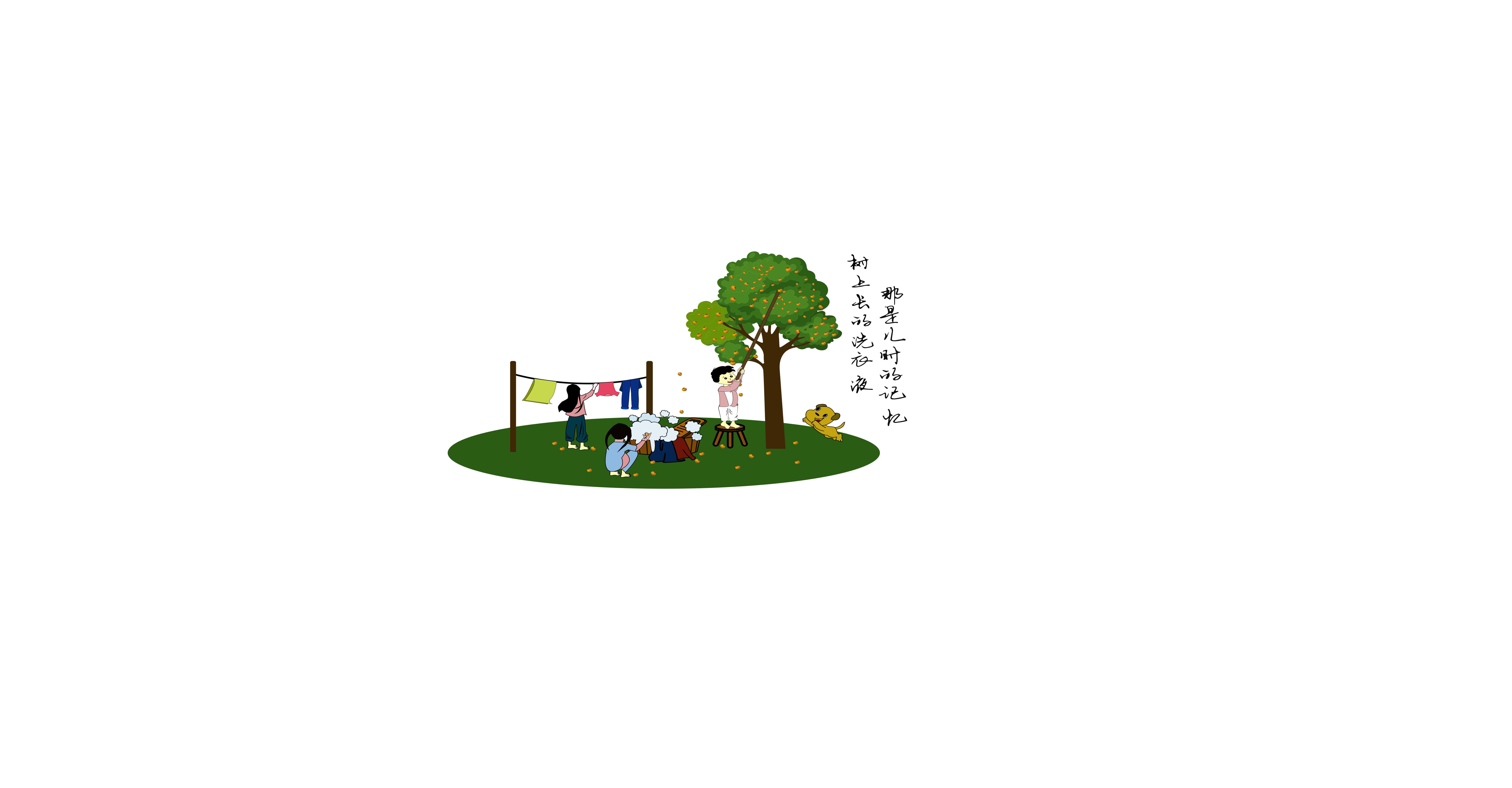 浙江睿风公司1