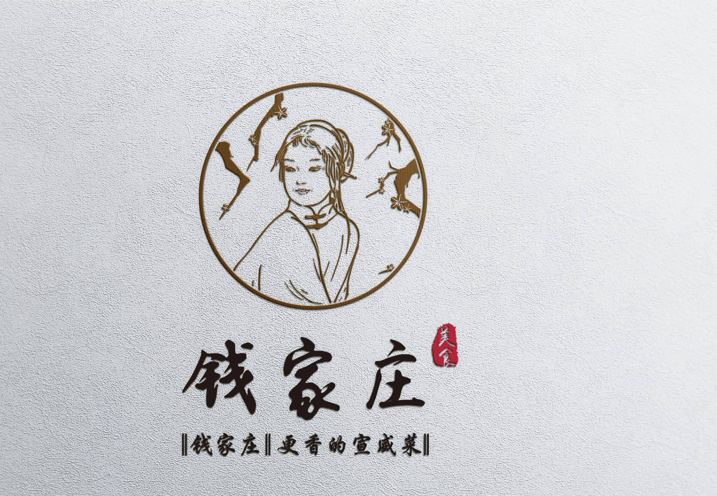 昆明市官渡区钱家庄饭店2