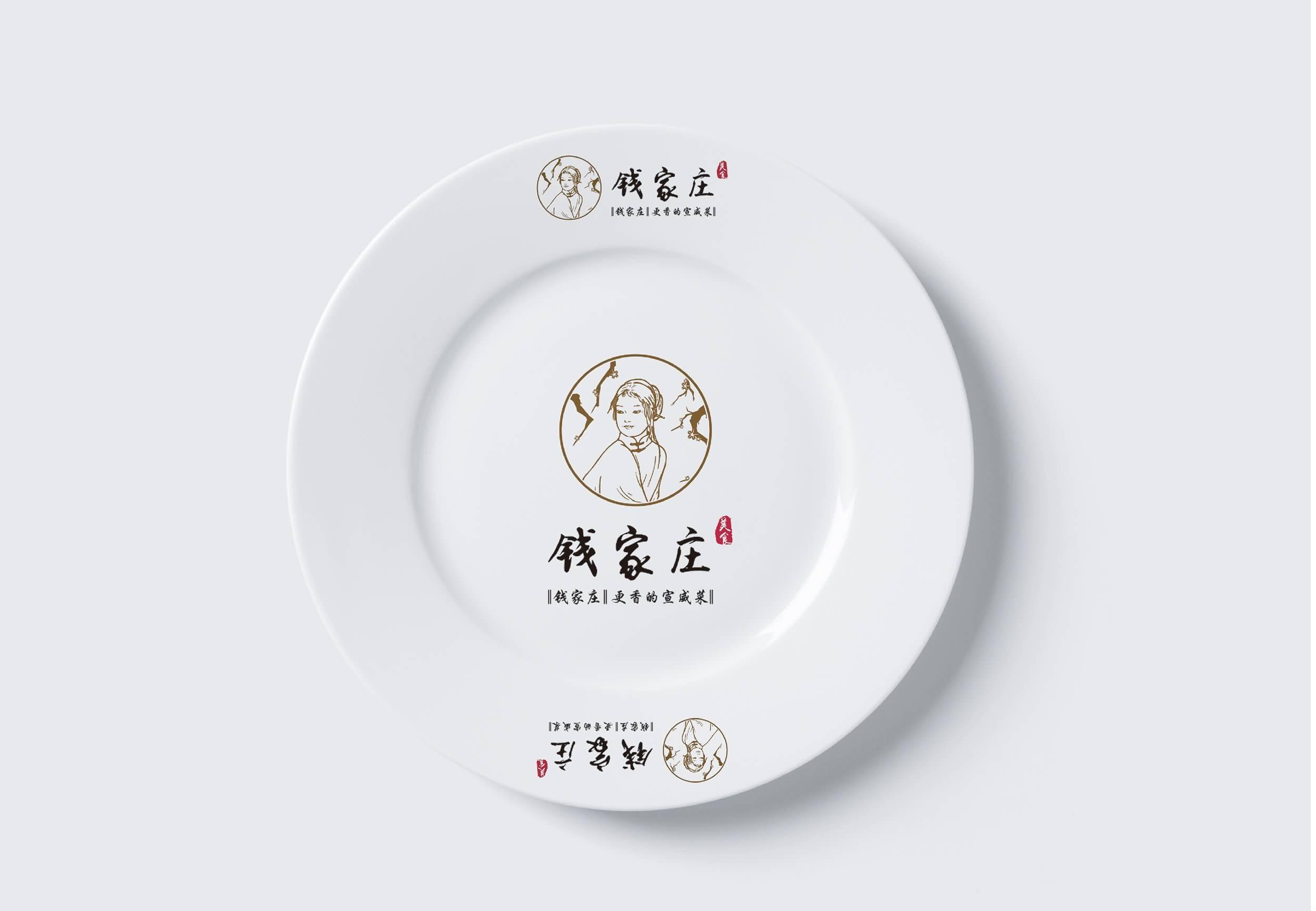 昆明市官渡区钱家庄饭店4