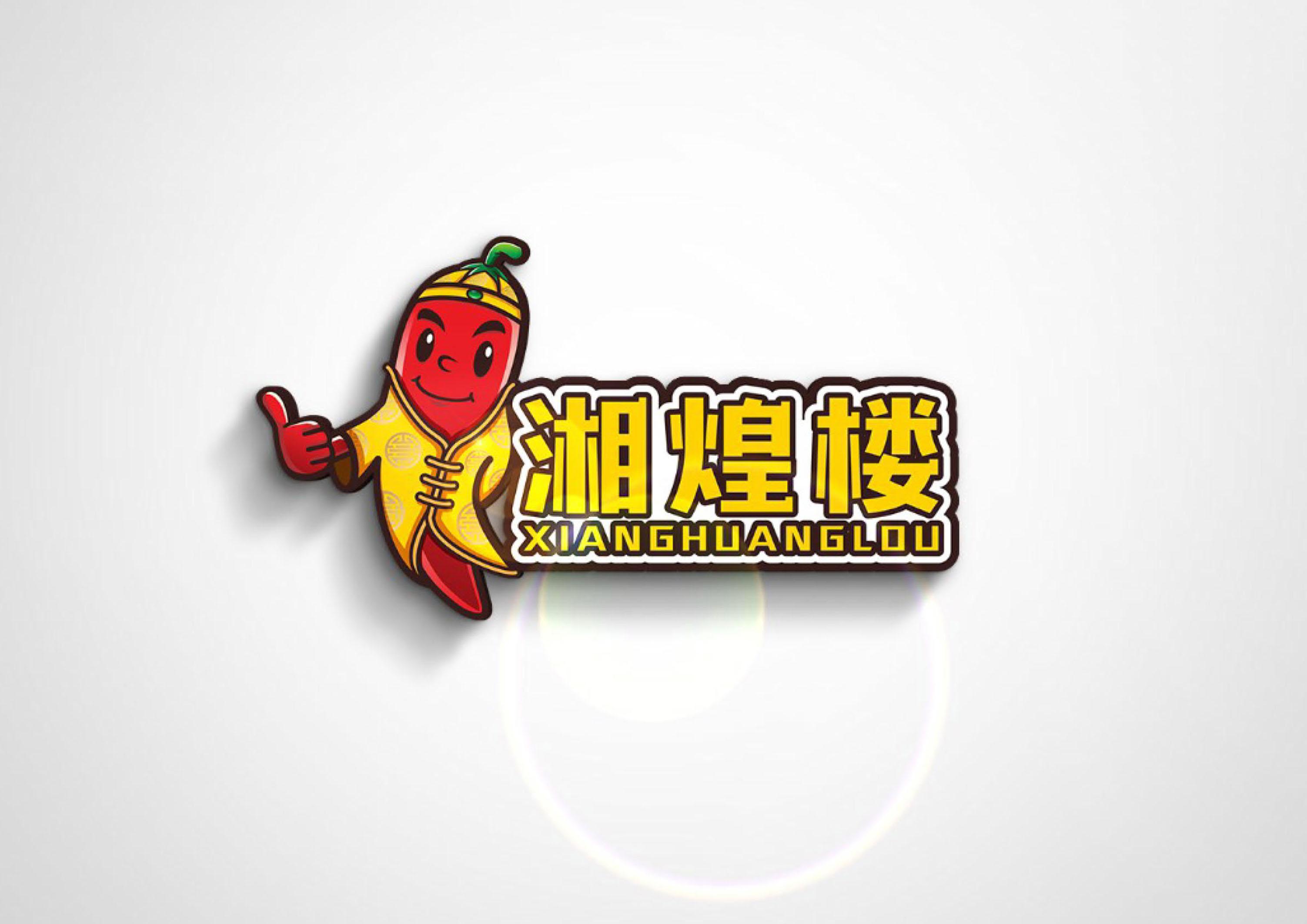 湘煌樓原味湘菜3