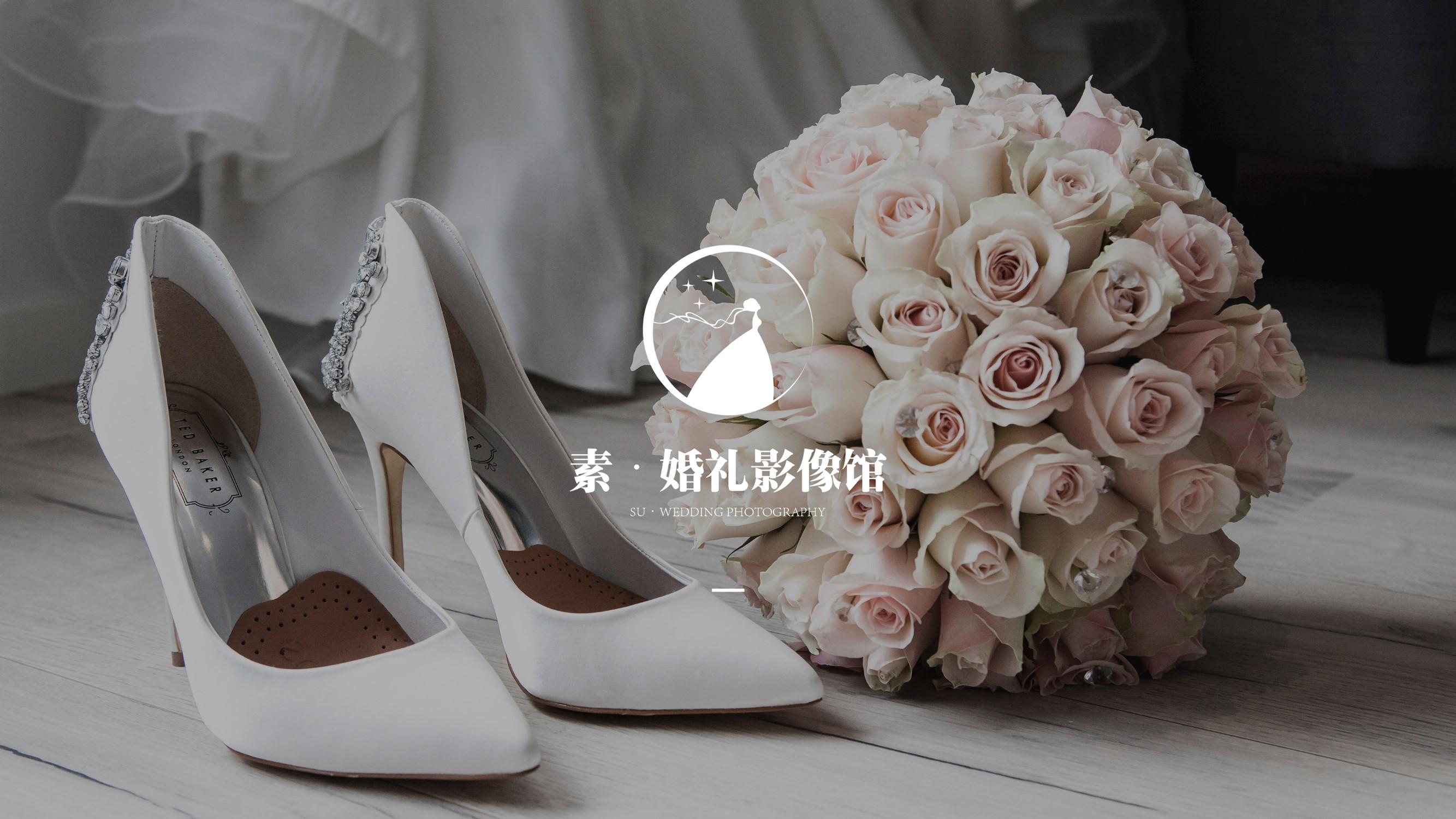 素·婚禮影像館6