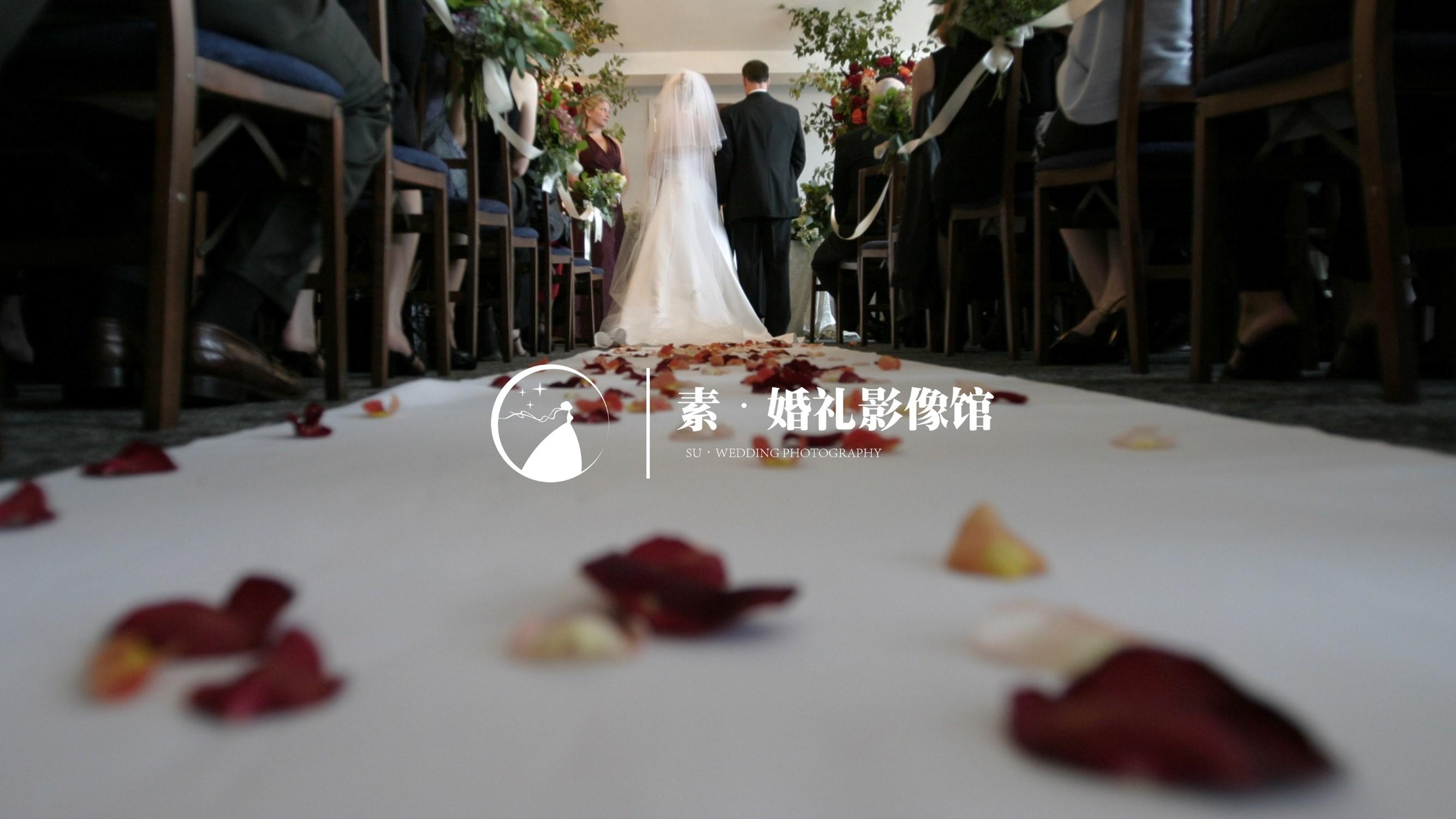 素·婚禮影像館7