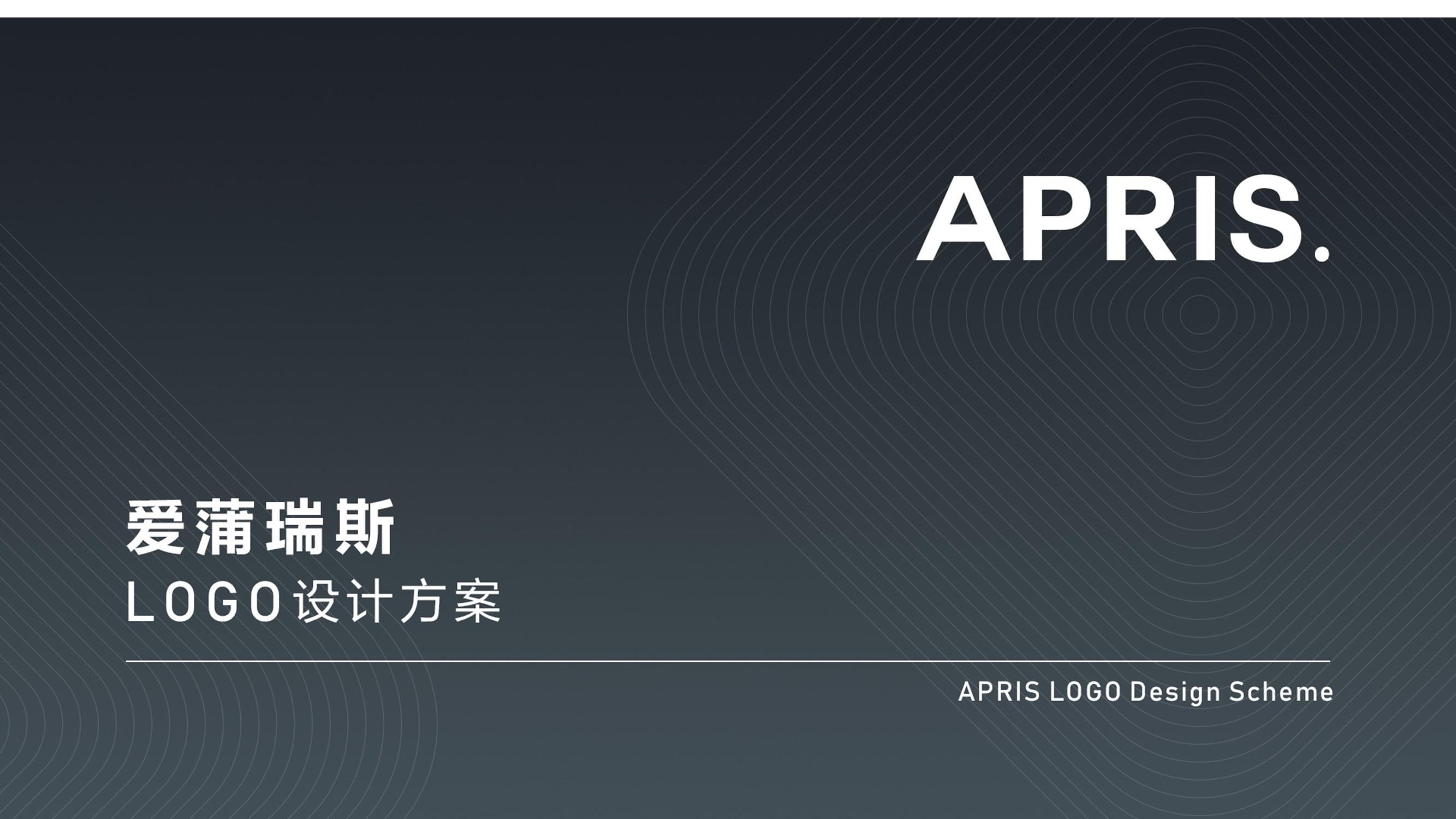 安徽天地精华股份有限公司1