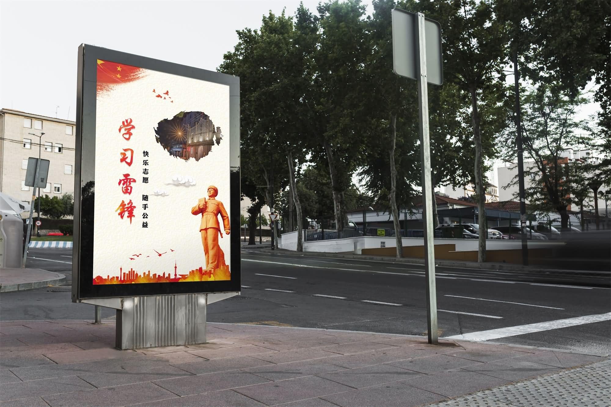 上海市北外滩街道办事处11