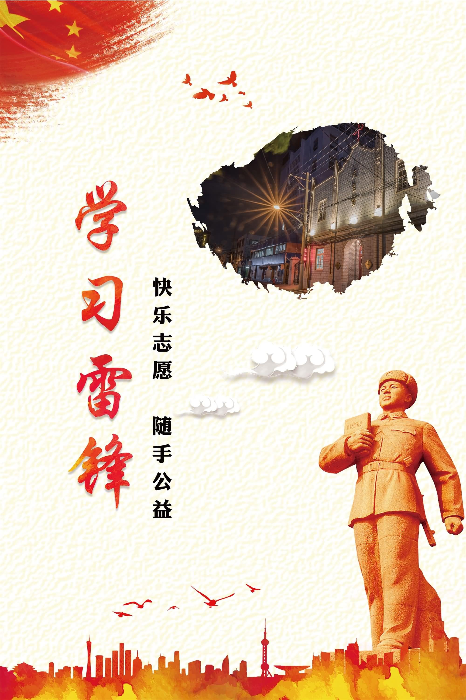 上海市北外滩街道办事处6