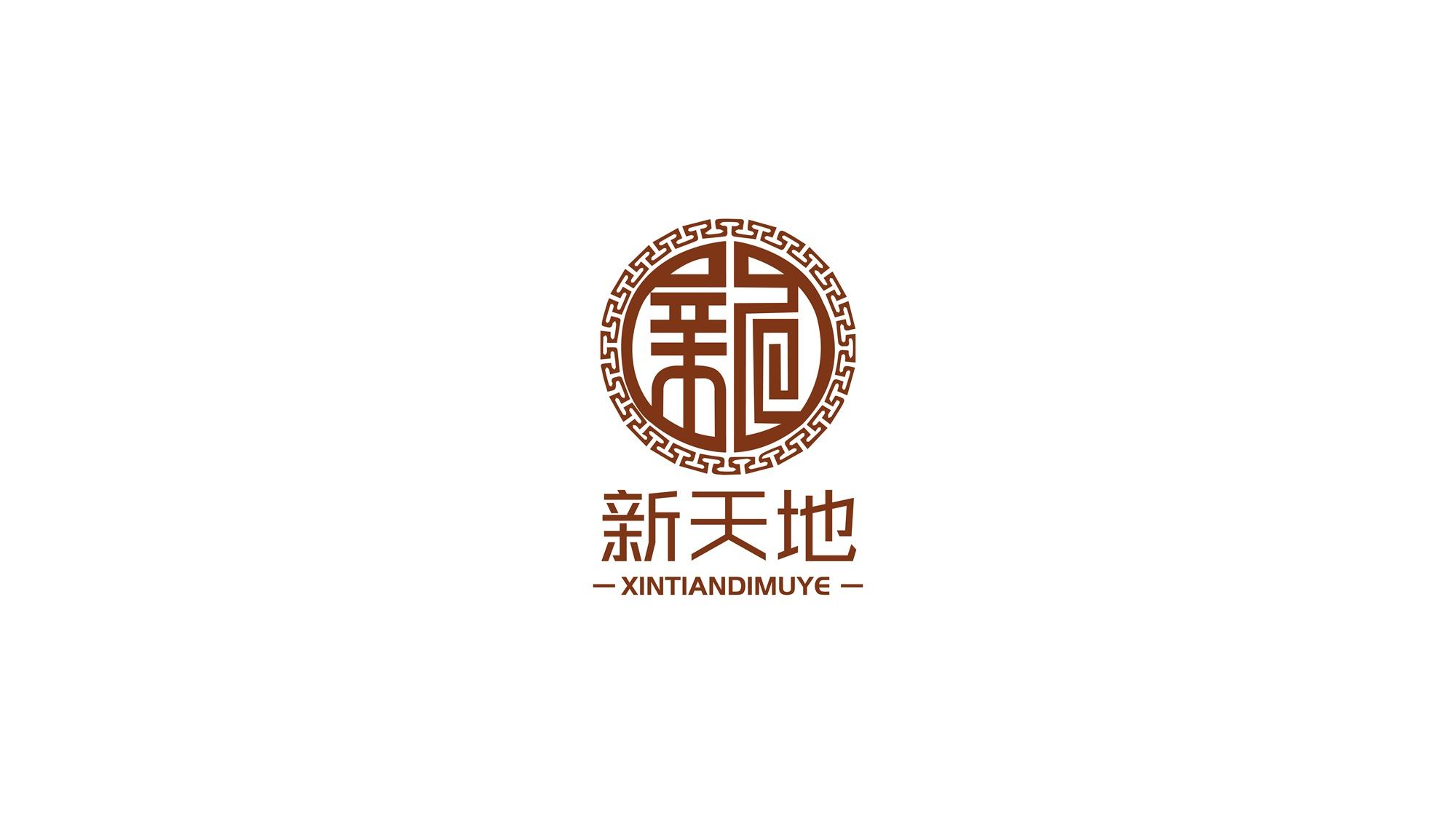 长春市新天地园艺景观有限公司1