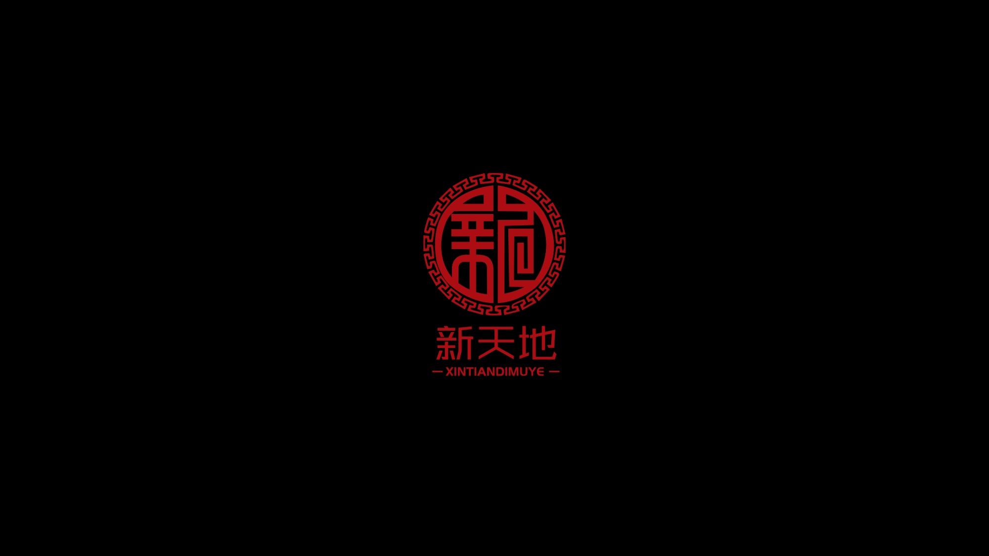 长春市新天地园艺景观有限公司3