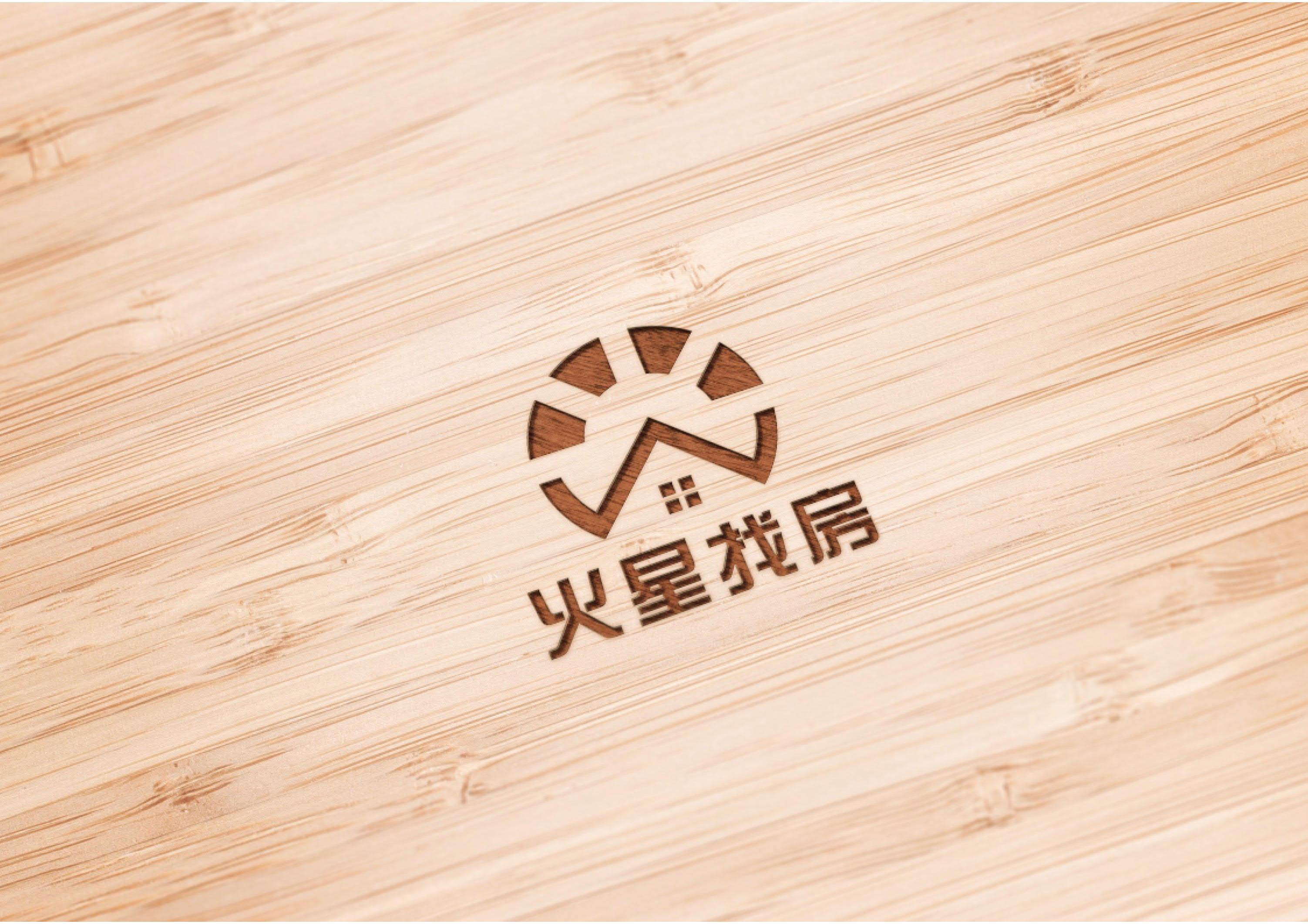 青島火星找房房產經紀有限公司5
