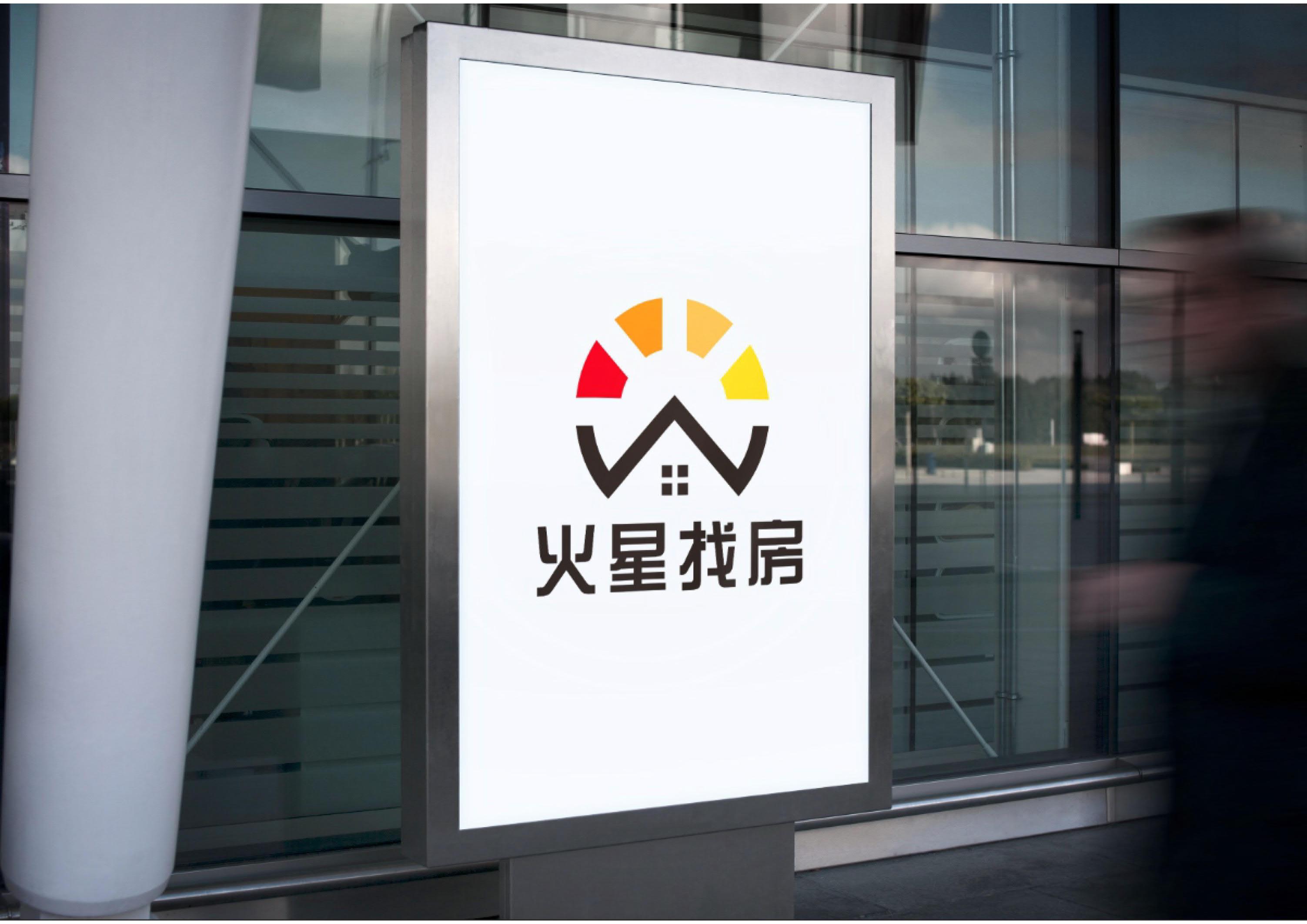 青島火星找房房產經紀有限公司6