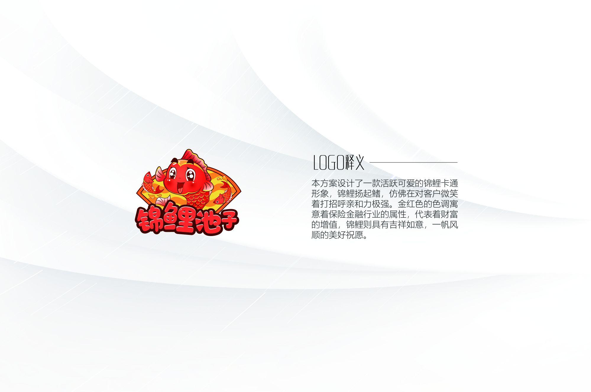 中利保险销售有限公司4
