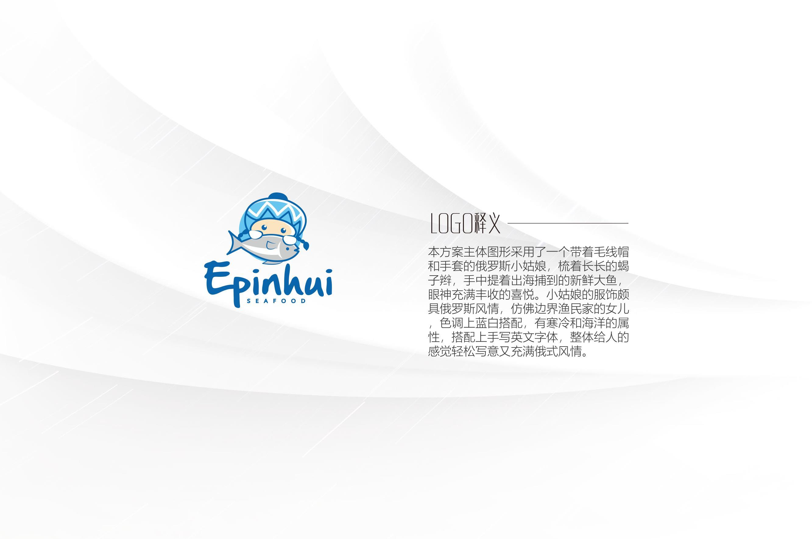 东宁市江南经济贸易有限公司3