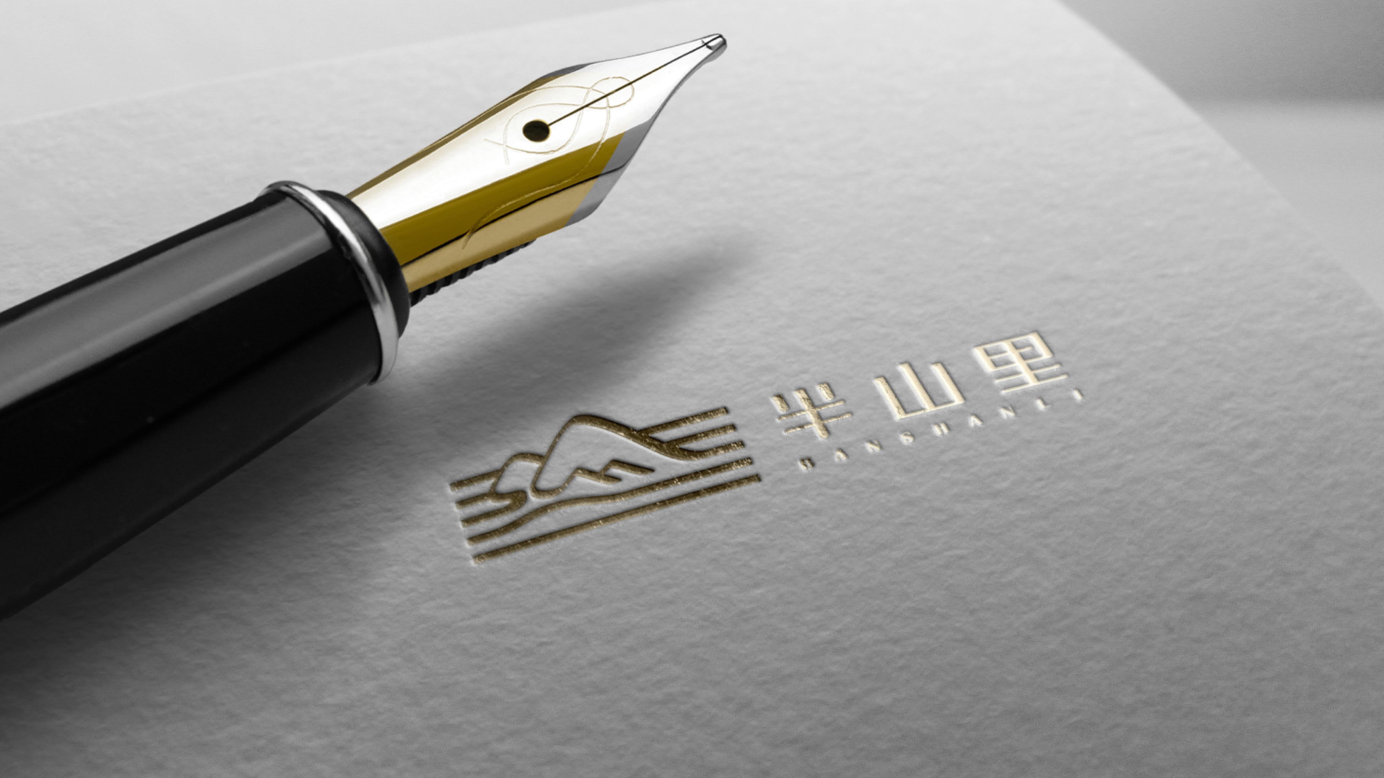 四川省十里農業科技開發有限公司10