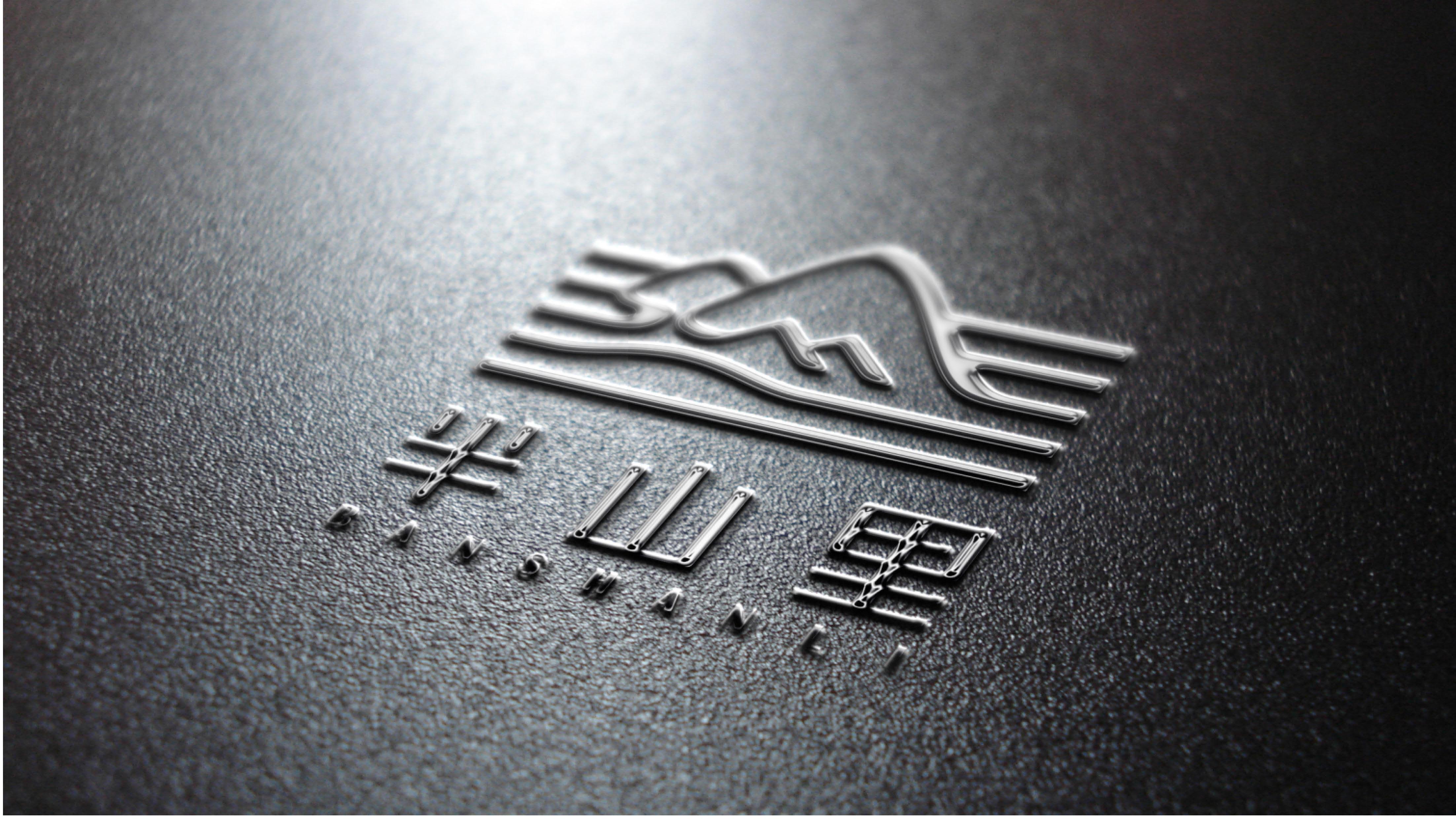 四川省十里農業科技開發有限公司11