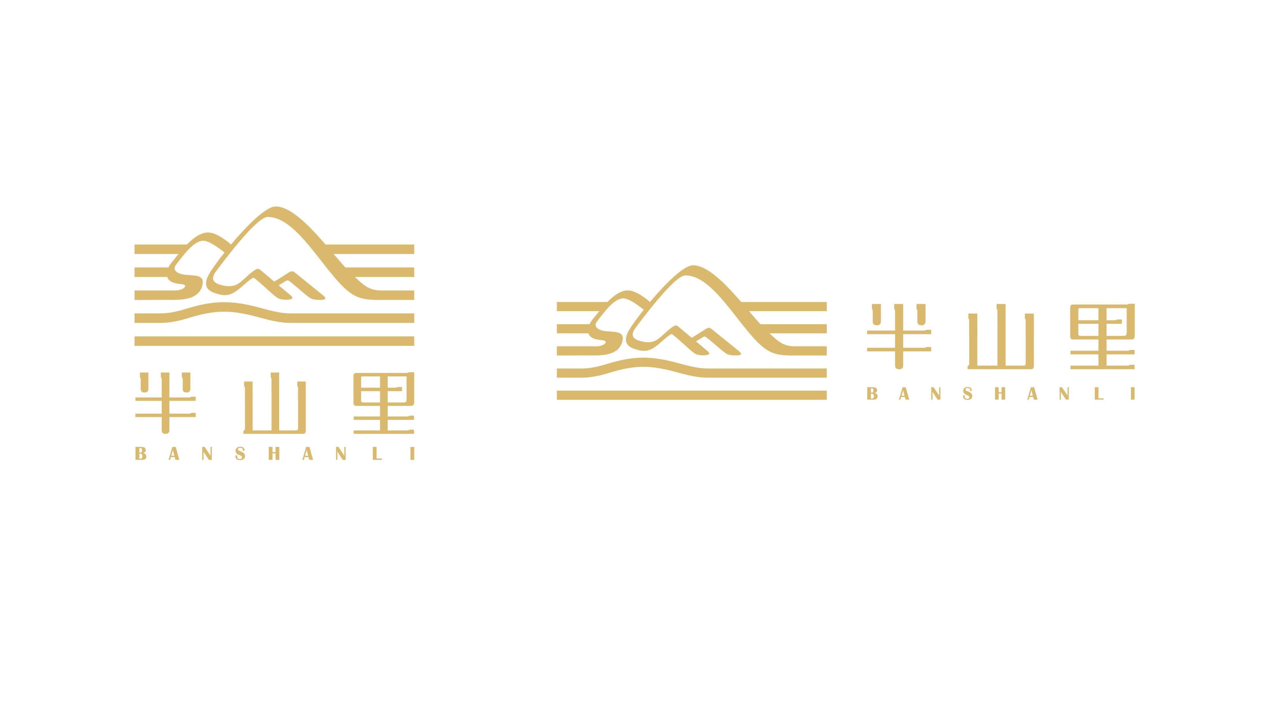 四川省十里農業科技開發有限公司2