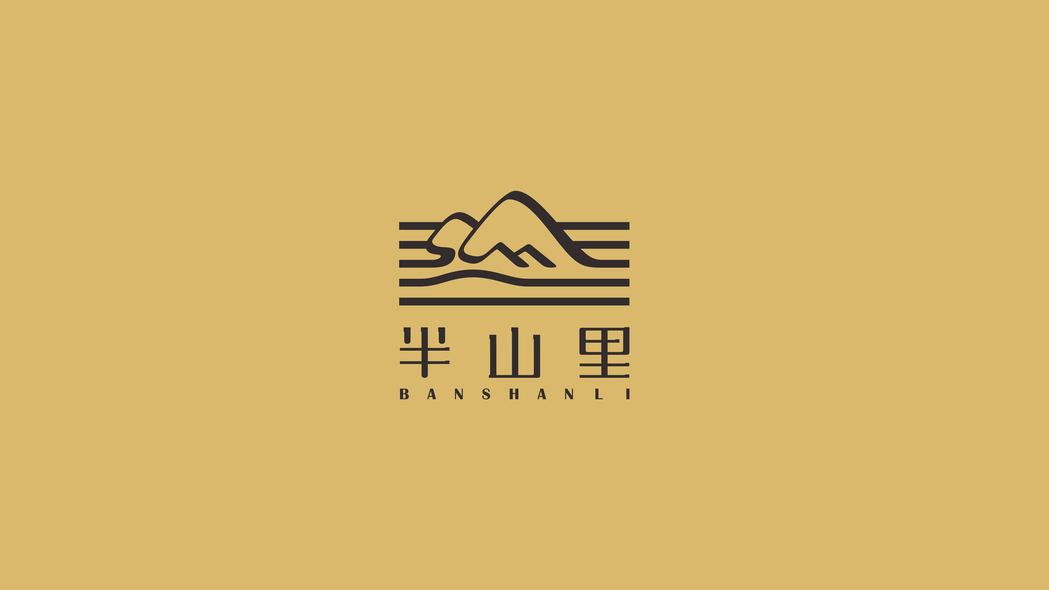 四川省十里農業科技開發有限公司4