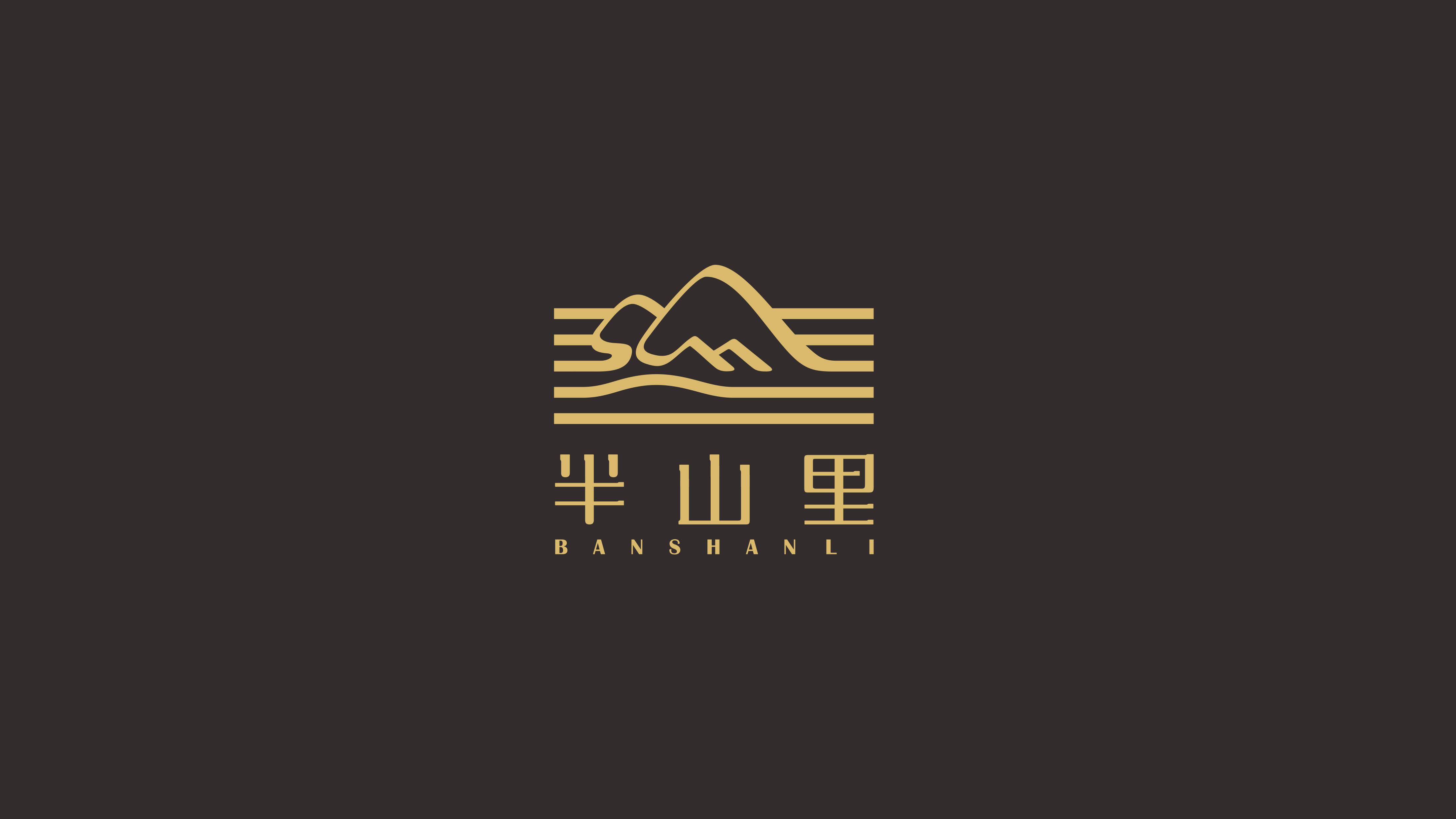 四川省十里農業科技開發有限公司5