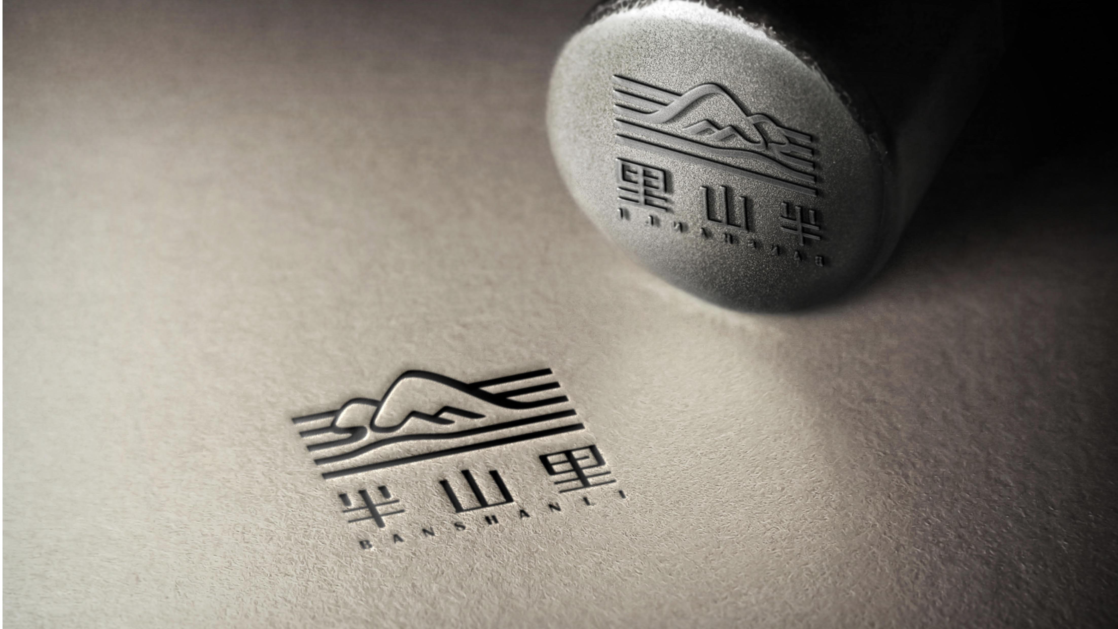四川省十里農業科技開發有限公司7