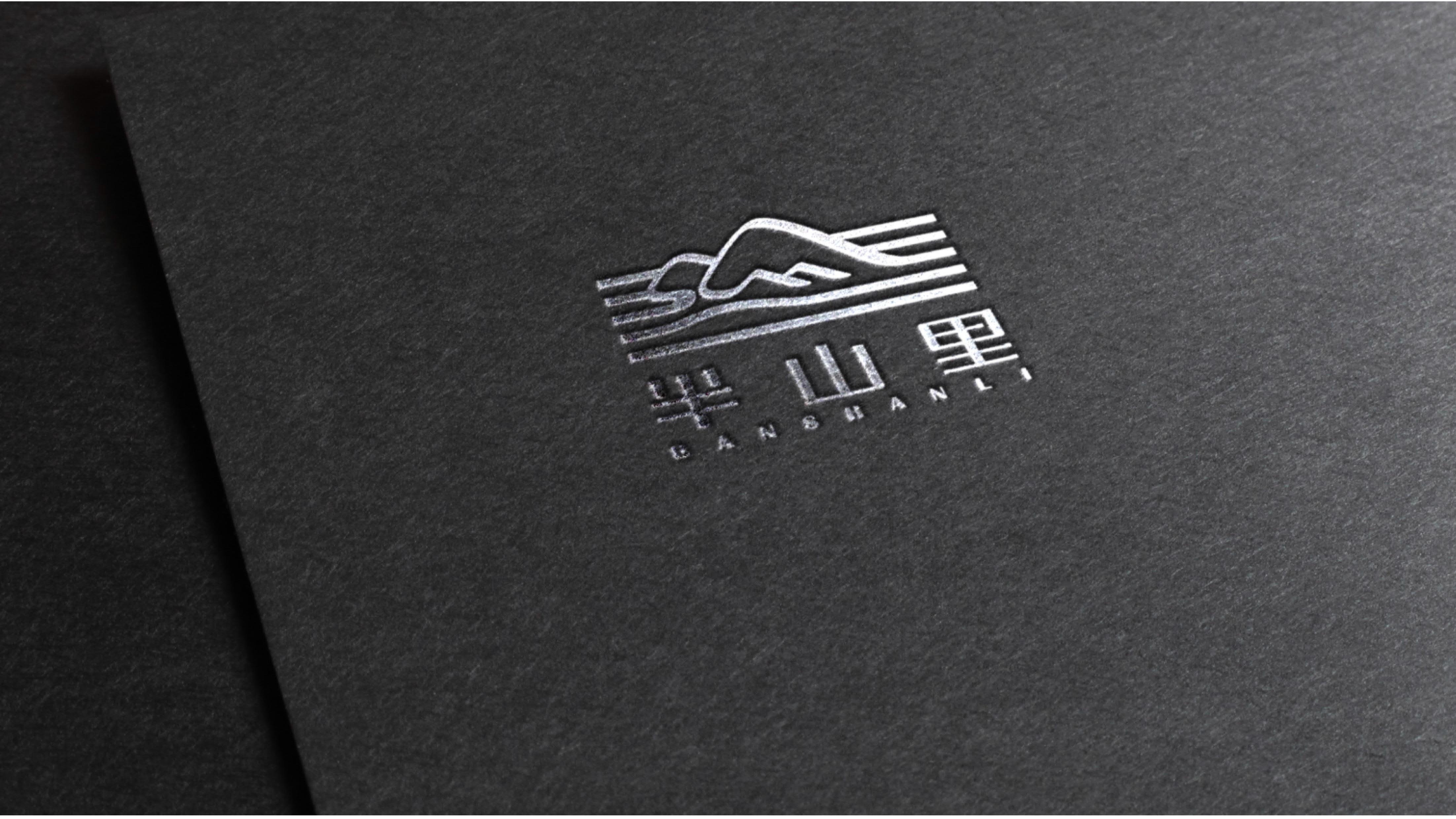 四川省十里農業科技開發有限公司9