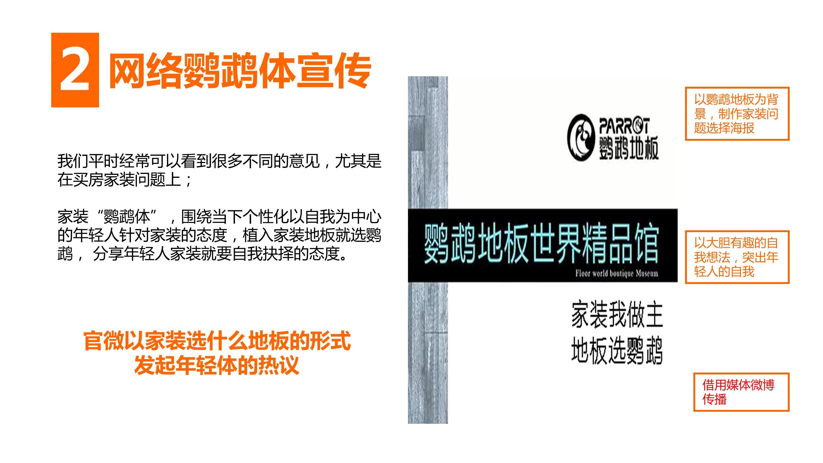 浙江裕華木業有限公司12