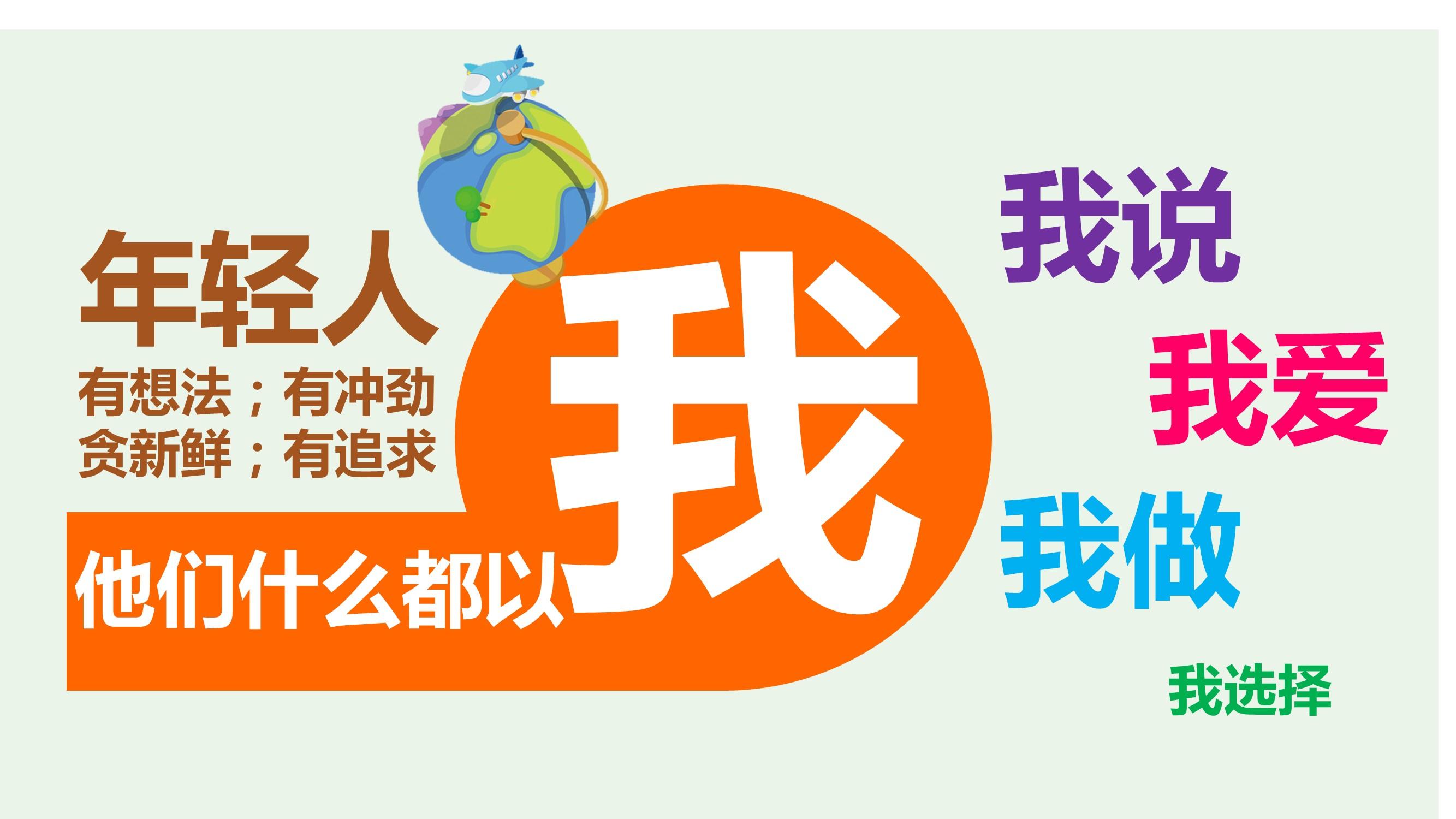 浙江裕華木業有限公司4