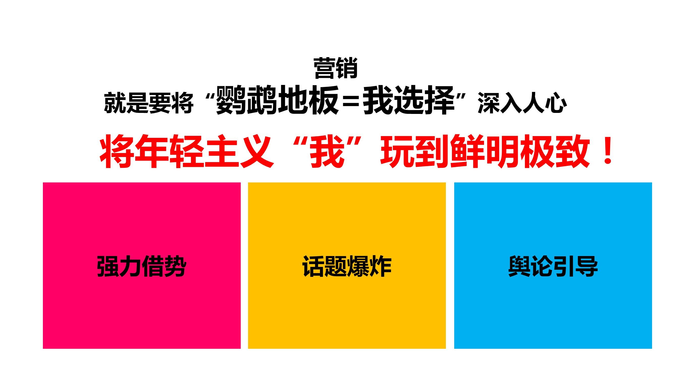 浙江裕華木業有限公司5