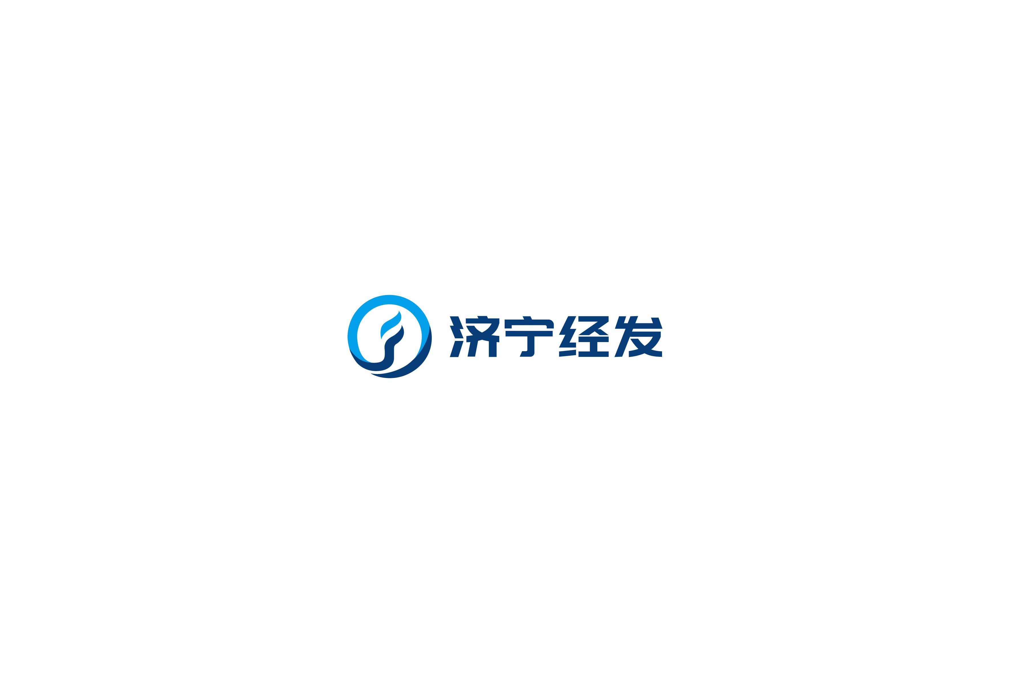 济宁经发投资集团有限公司2