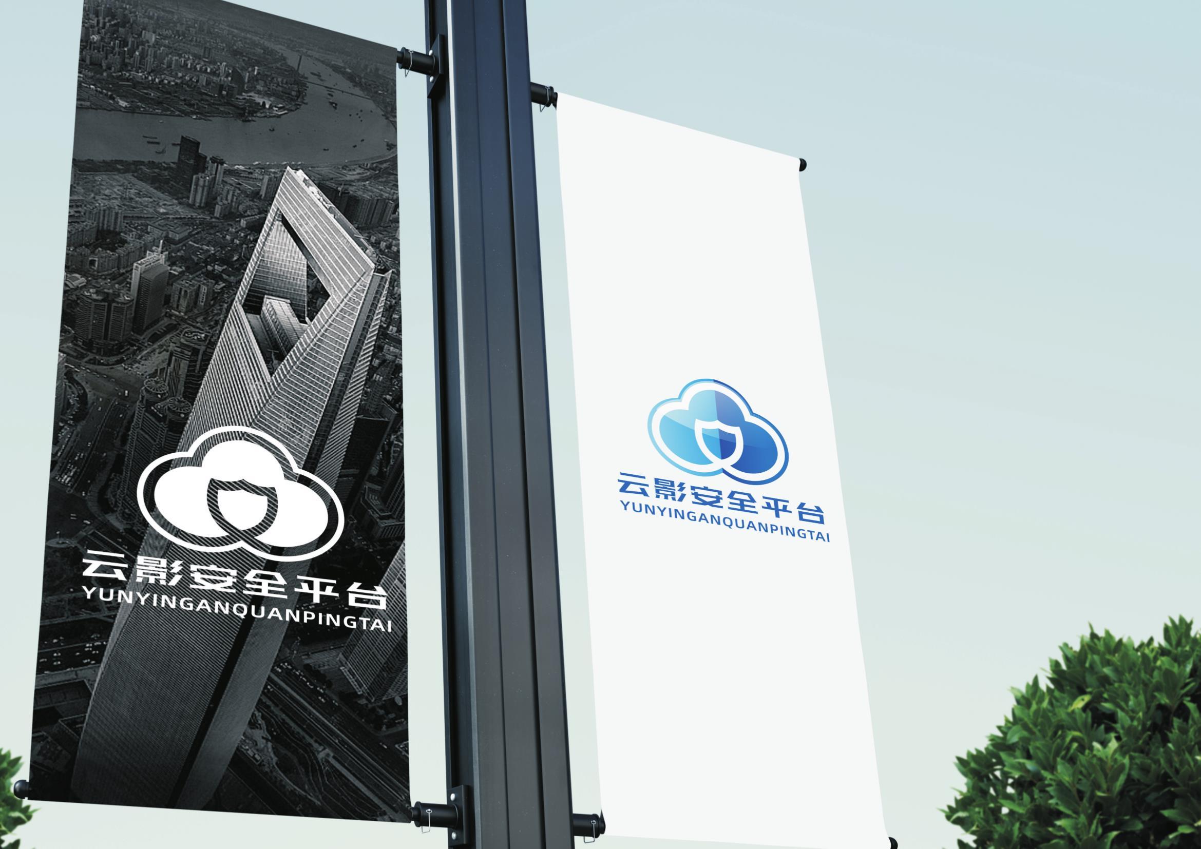 北京云图精英科技有限公司5