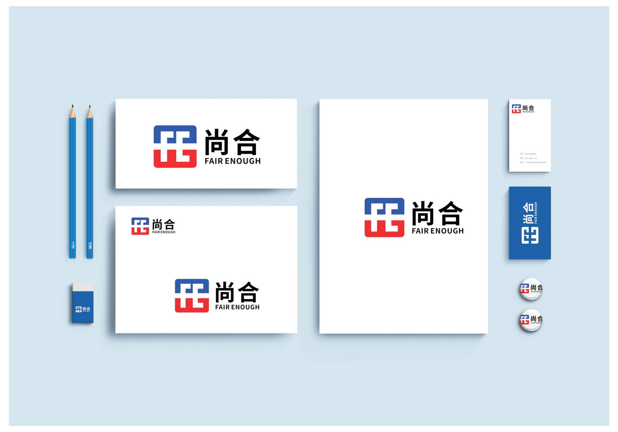 河南省尚合企业管理有限公司3