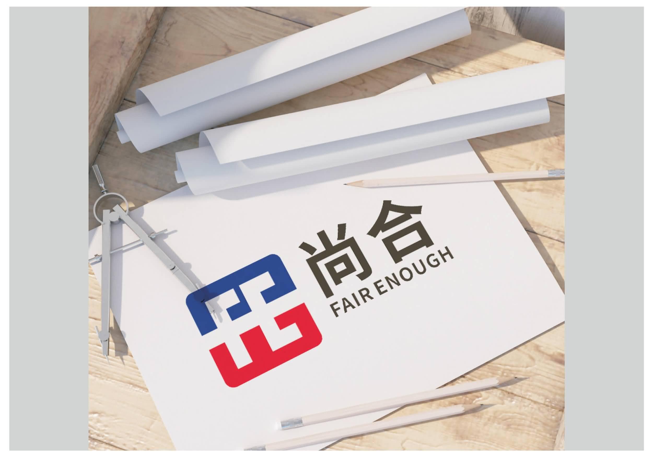 河南省尚合企业管理有限公司4