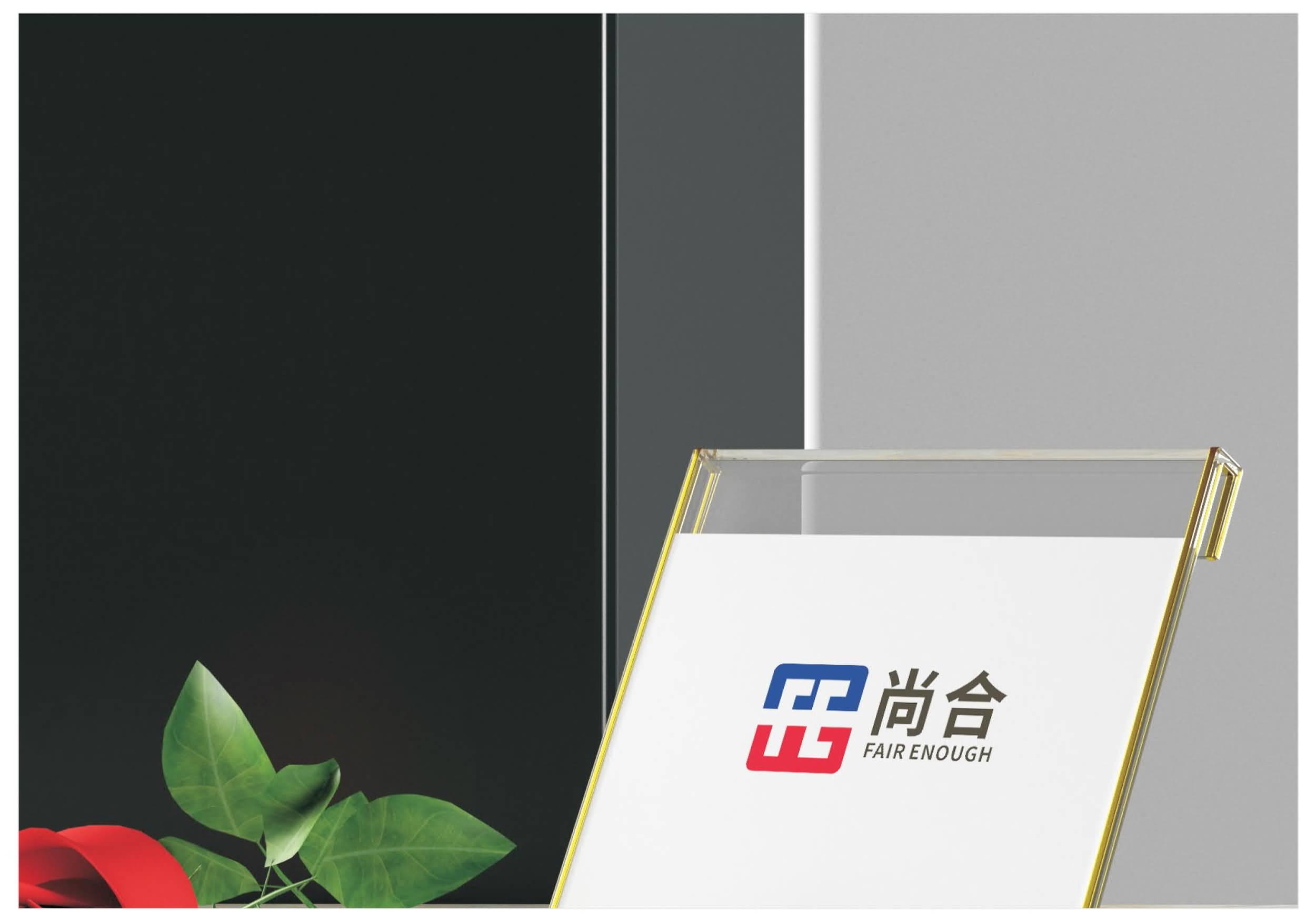 河南省尚合企业管理有限公司5