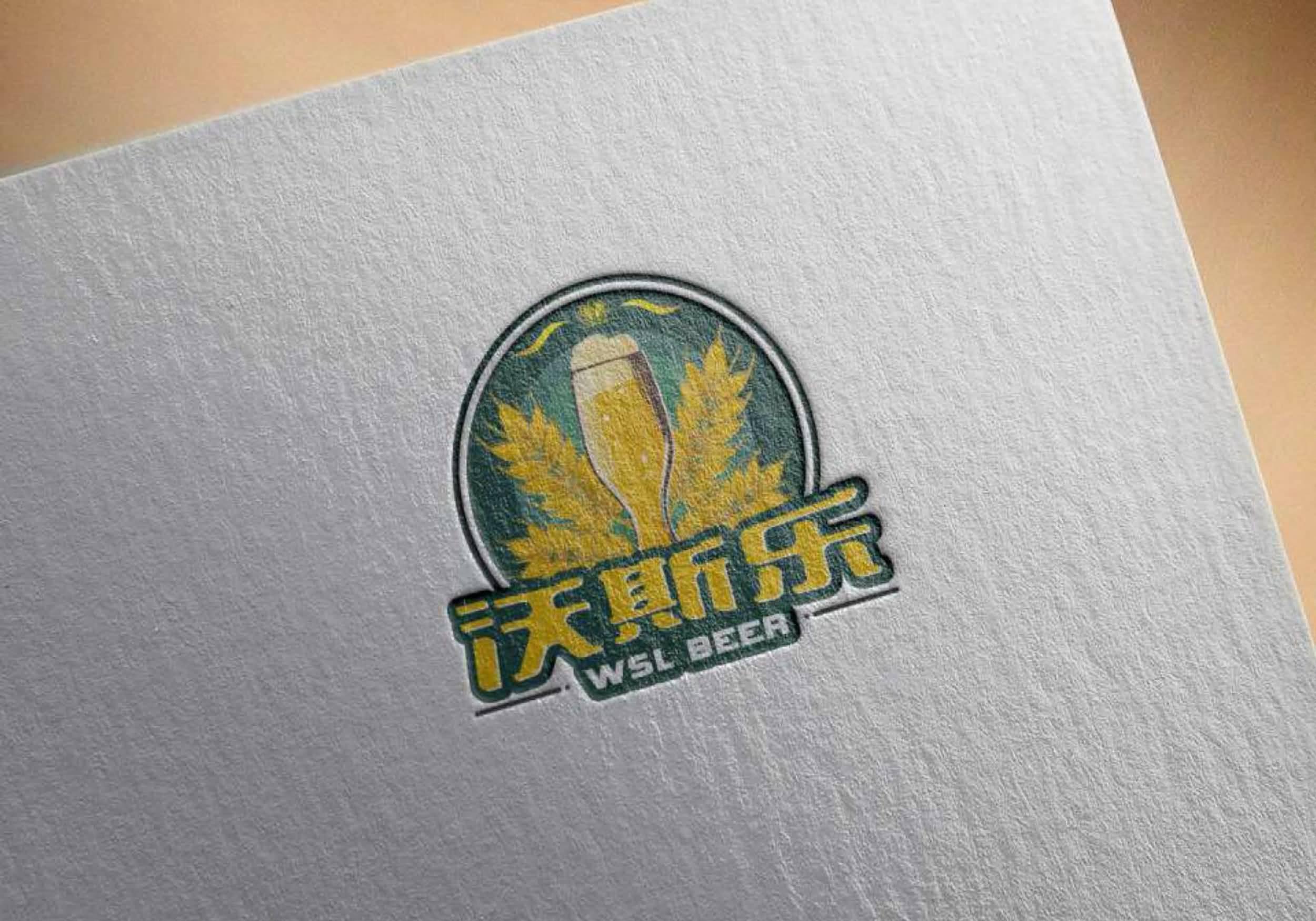 湖南沃斯乐啤酒有限公司5