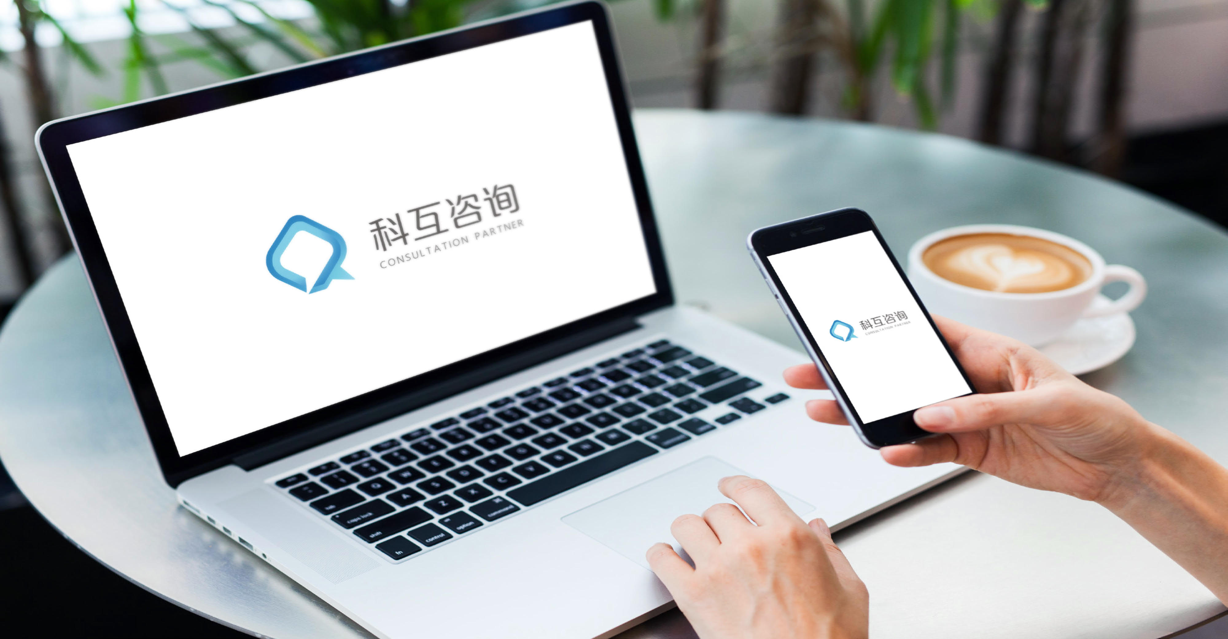 上海启贤信息科技有限公司1
