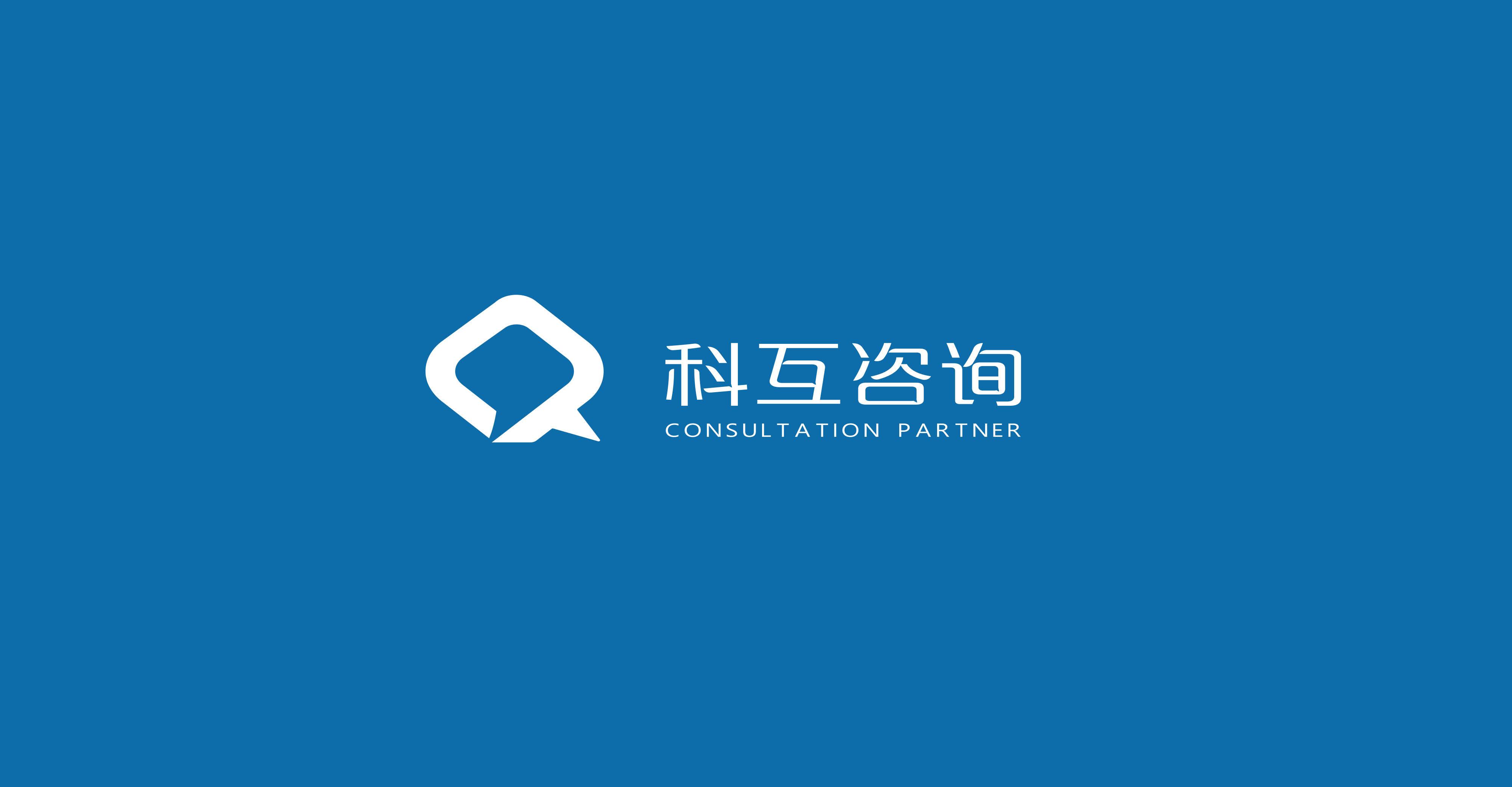 上海启贤信息科技有限公司2