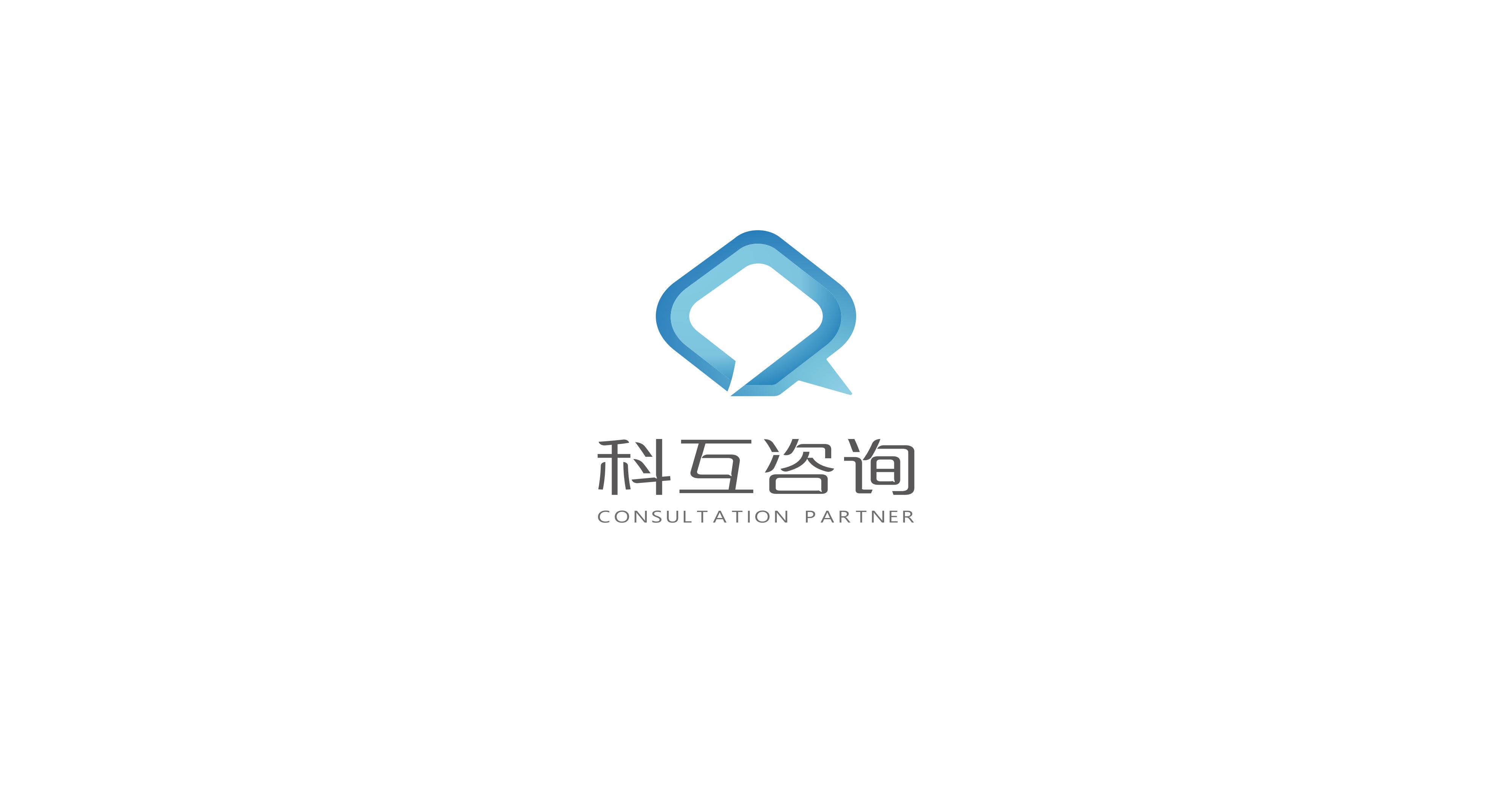 上海启贤信息科技有限公司3